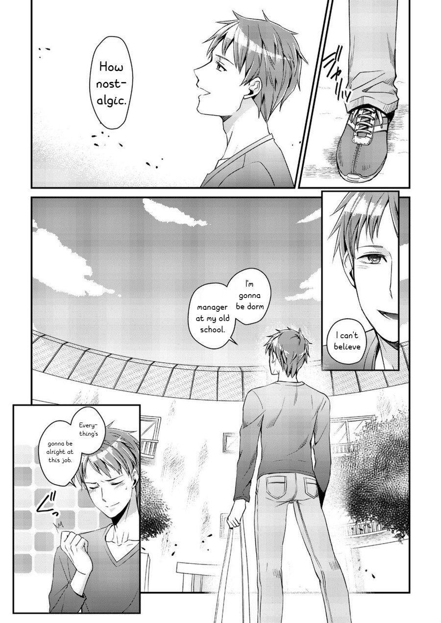 Ryoukan! Kono Danshi Ryou wa Yaba Sugiru! 1