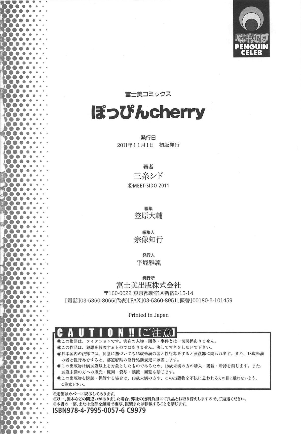 Poppin Cherry 210
