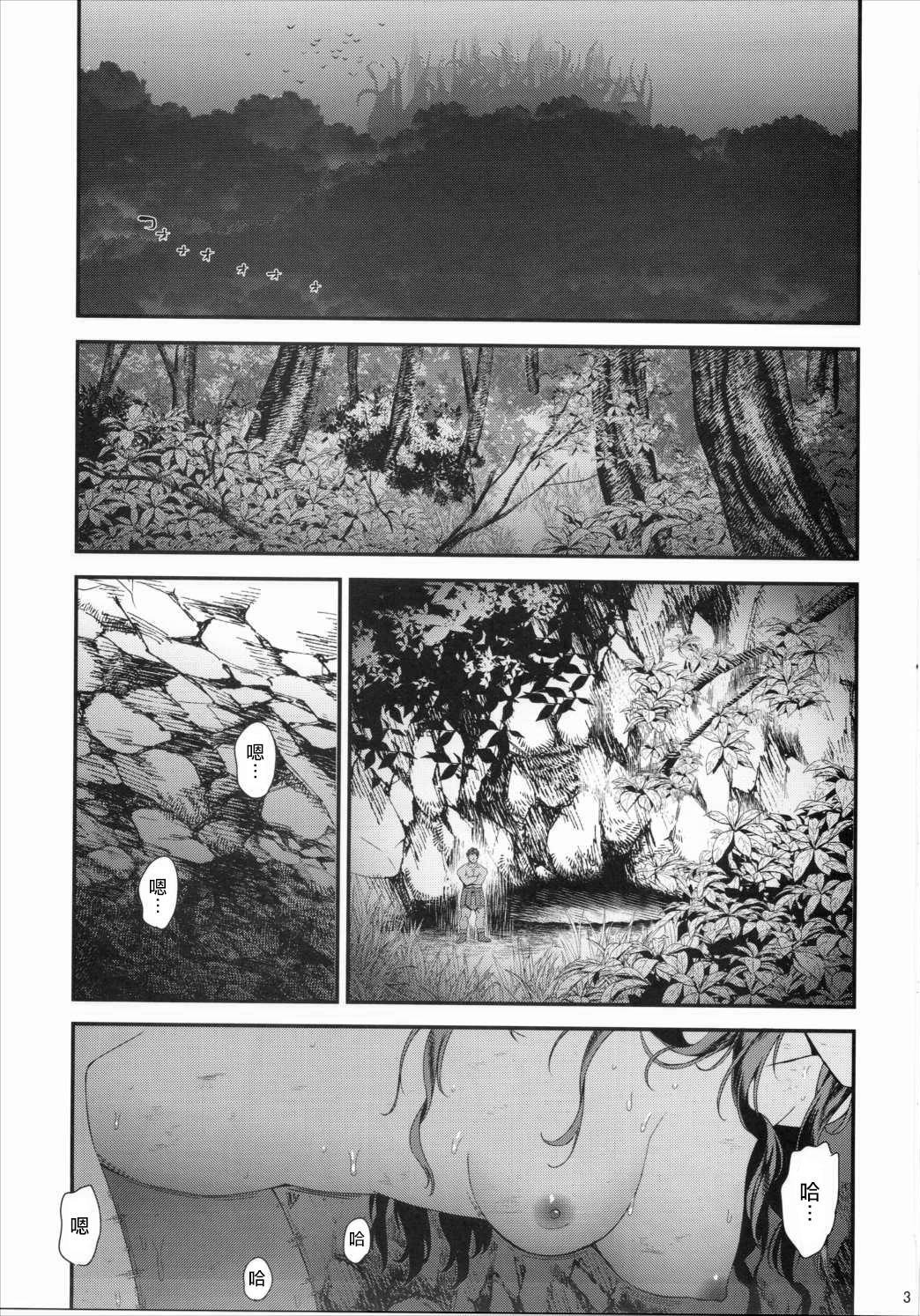 Seidorei Senki 3 1
