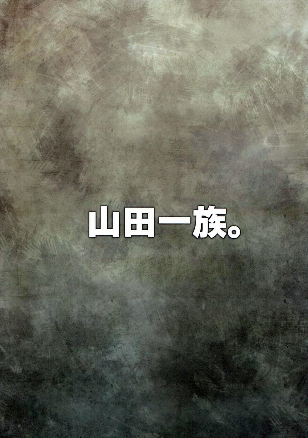 Seidorei Senki 3 23