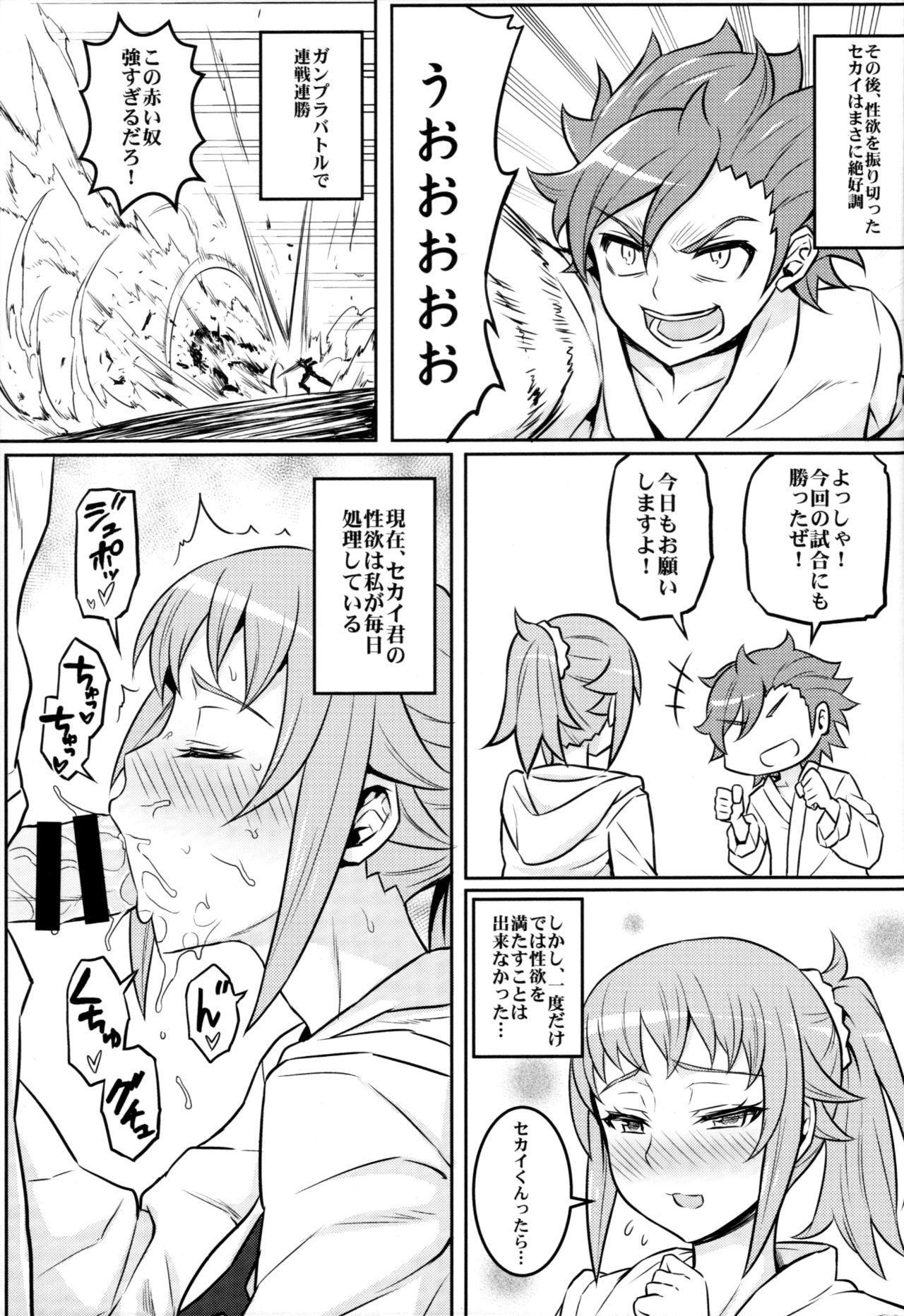Nayamashii Fighters 9