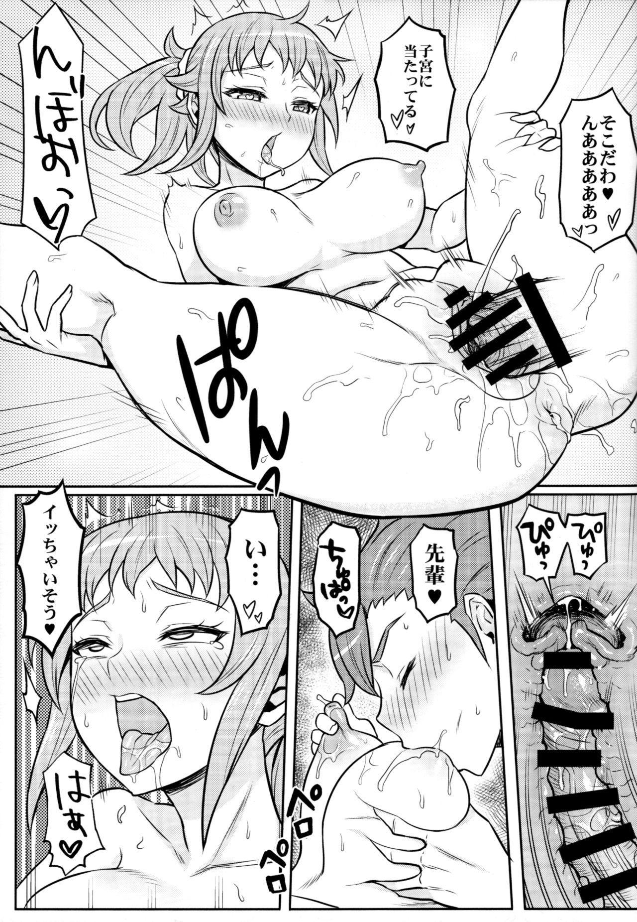Nayamashii Fighters 15