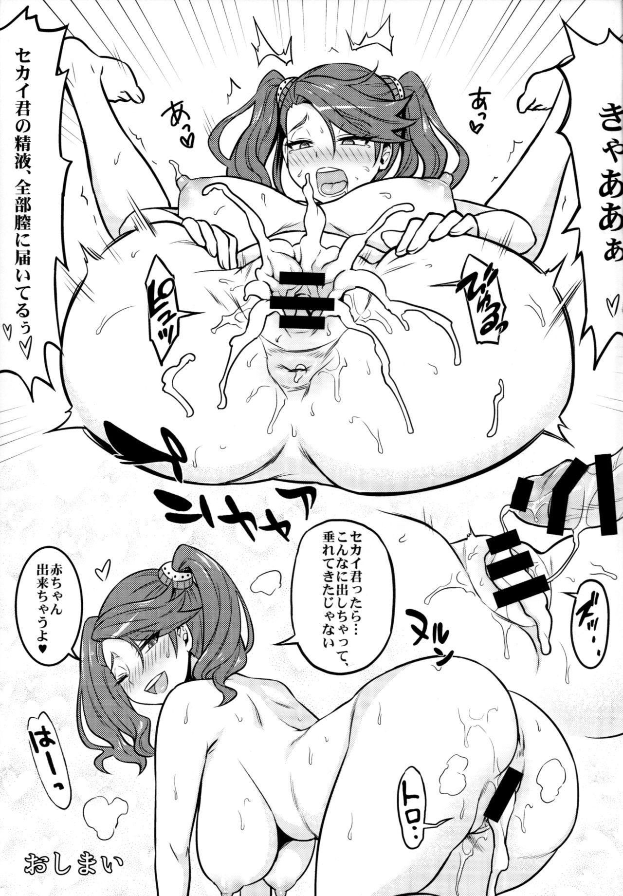 Nayamashii Fighters 21