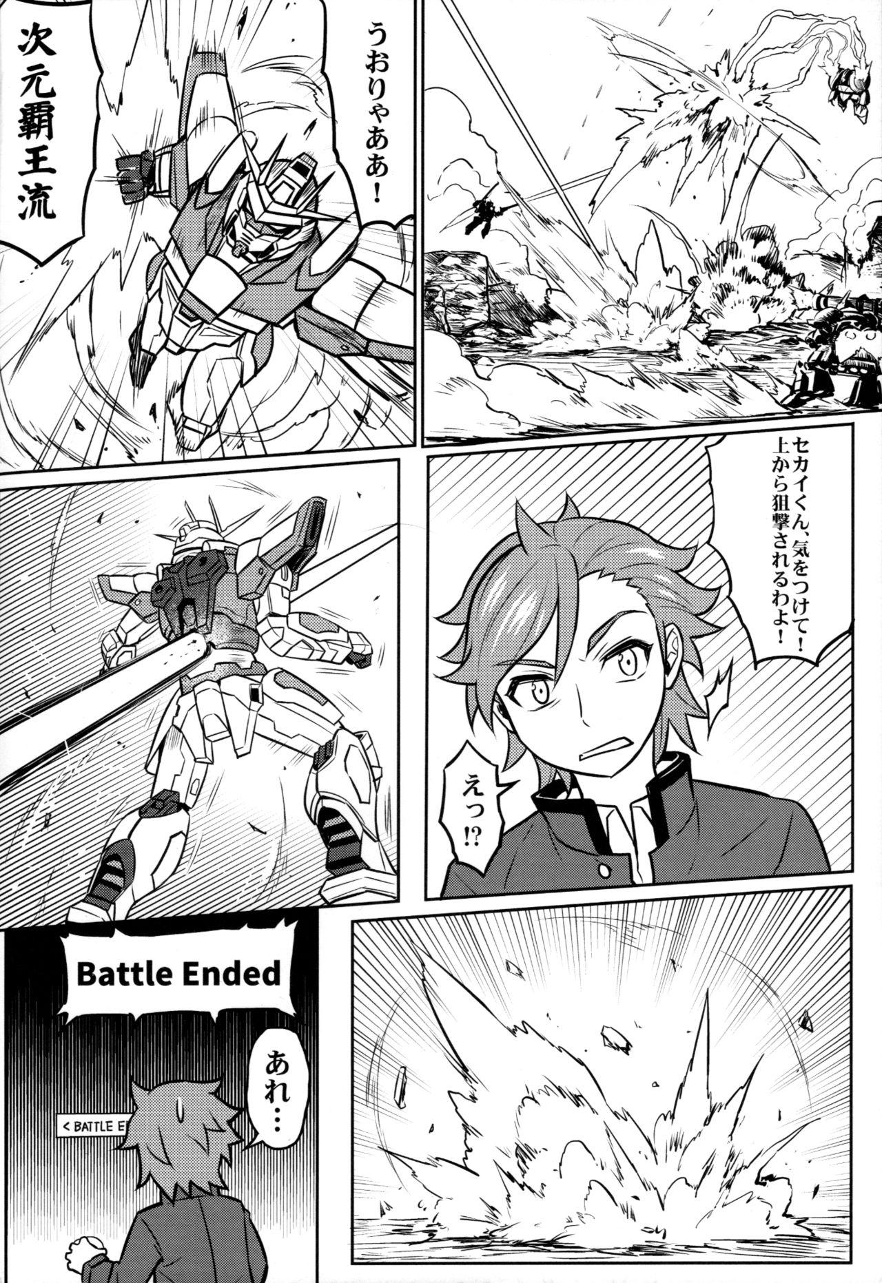Nayamashii Fighters 2