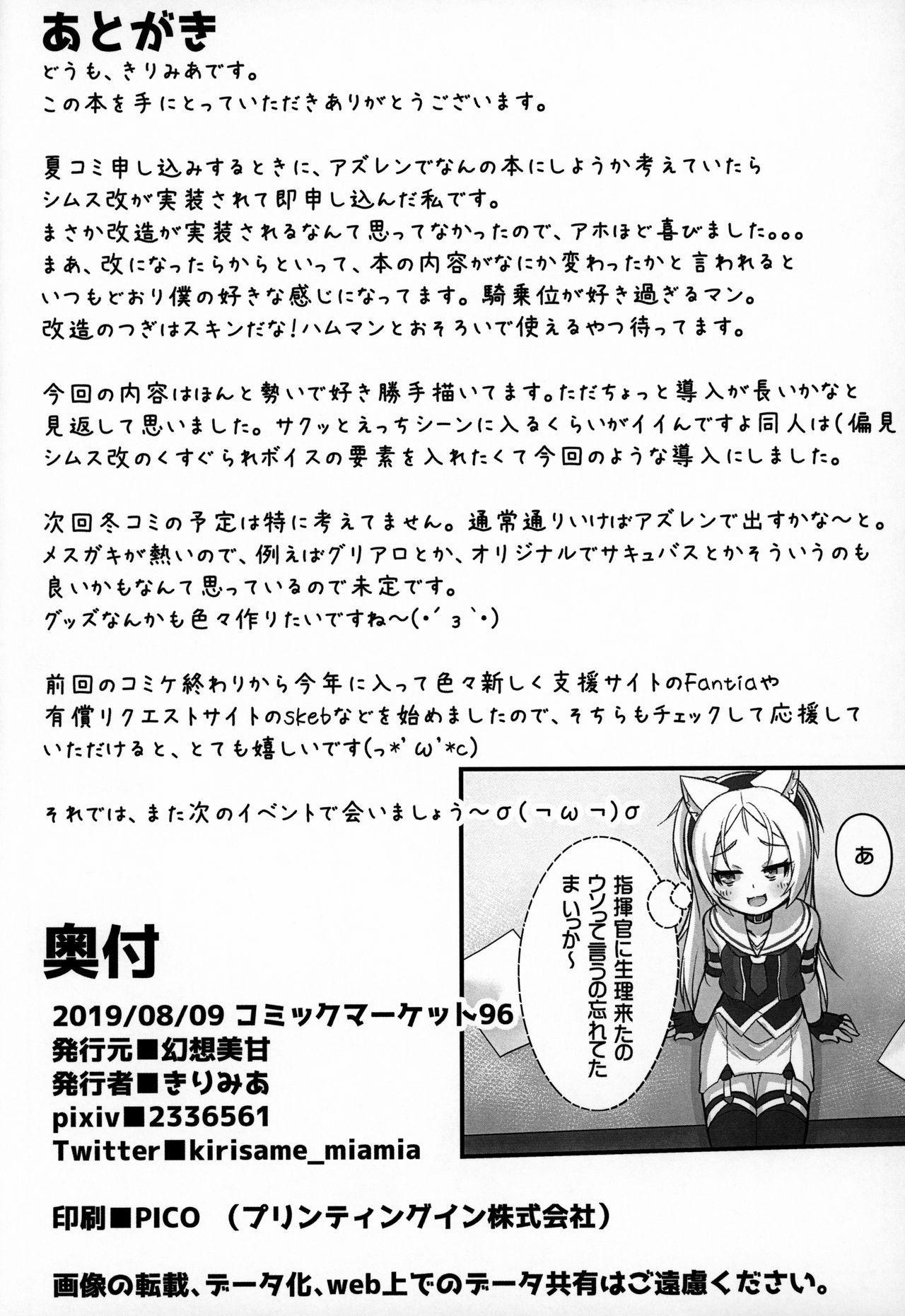 Shikikan-saa~ Kouiu no Suki desho? 16