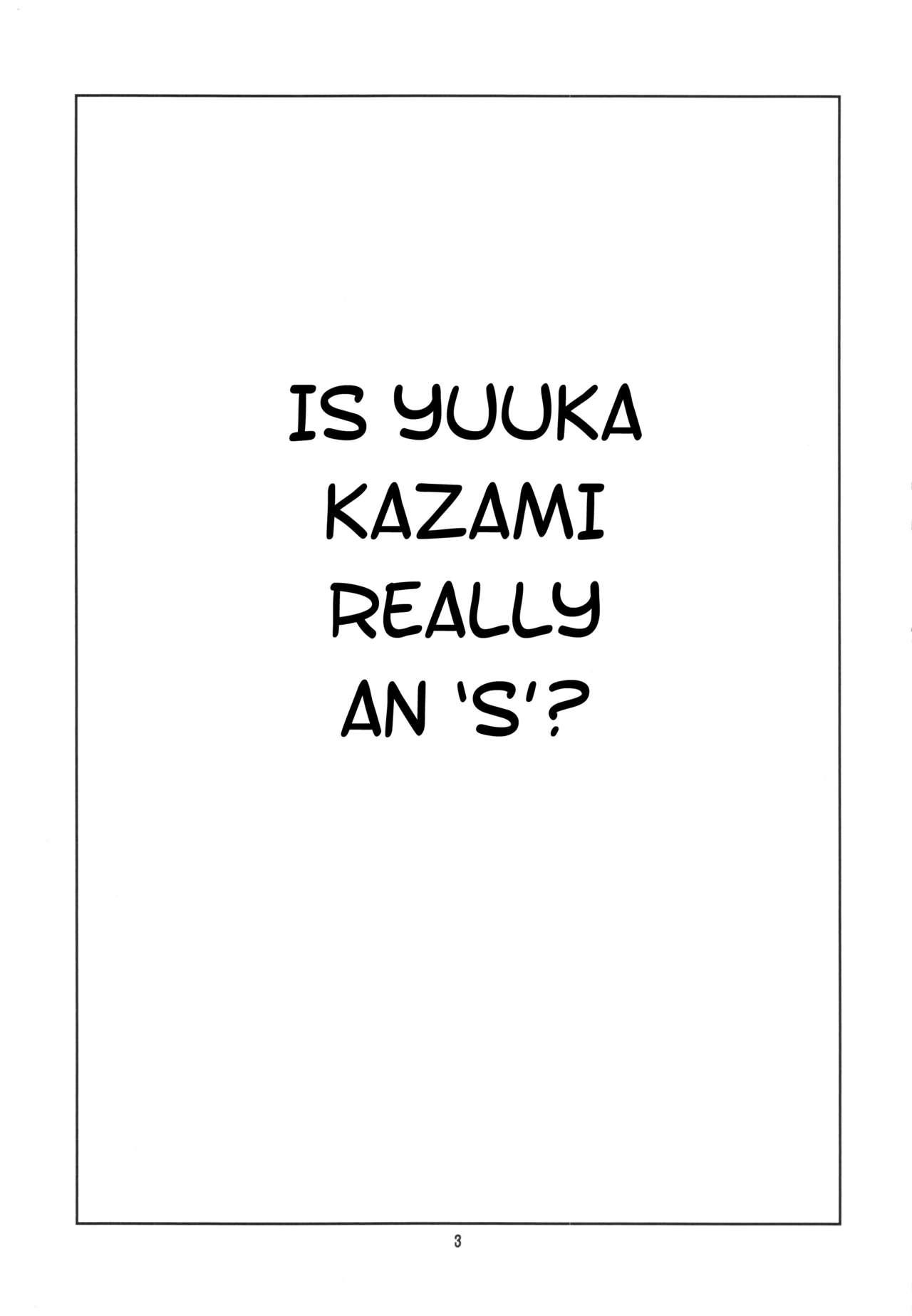 Hontou wa S-i Kazami Yuuka 4