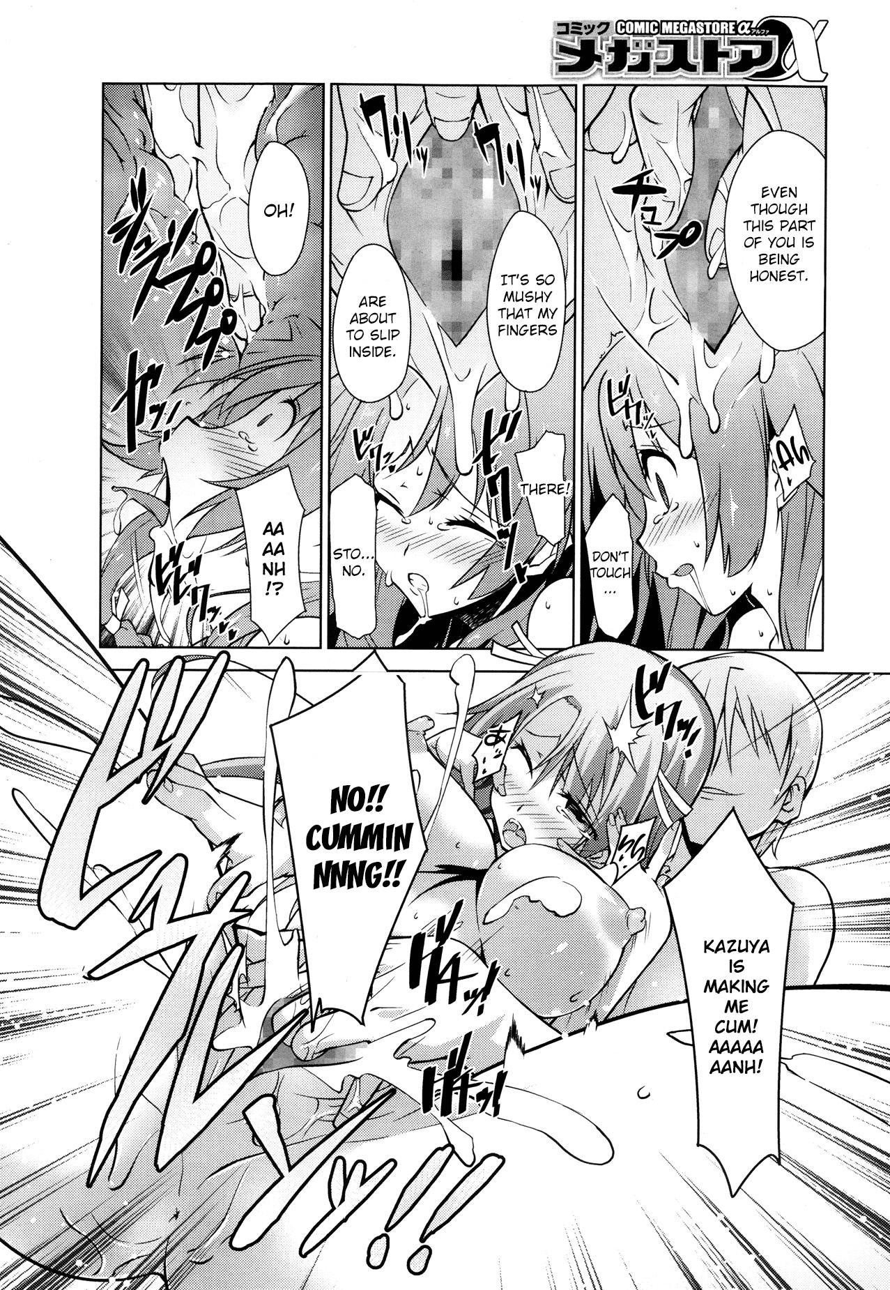 Otouto no Onna wa Ore no Mono 9