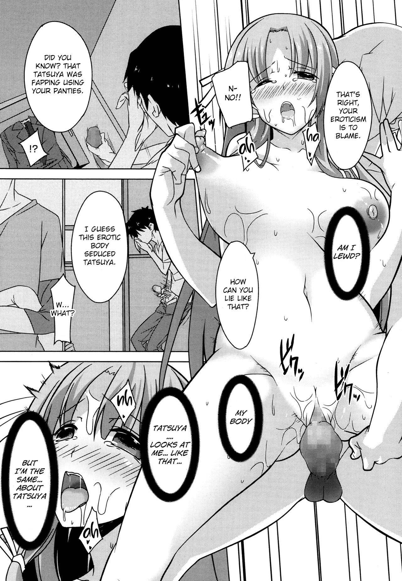 Otouto no Onna wa Ore no Mono 13