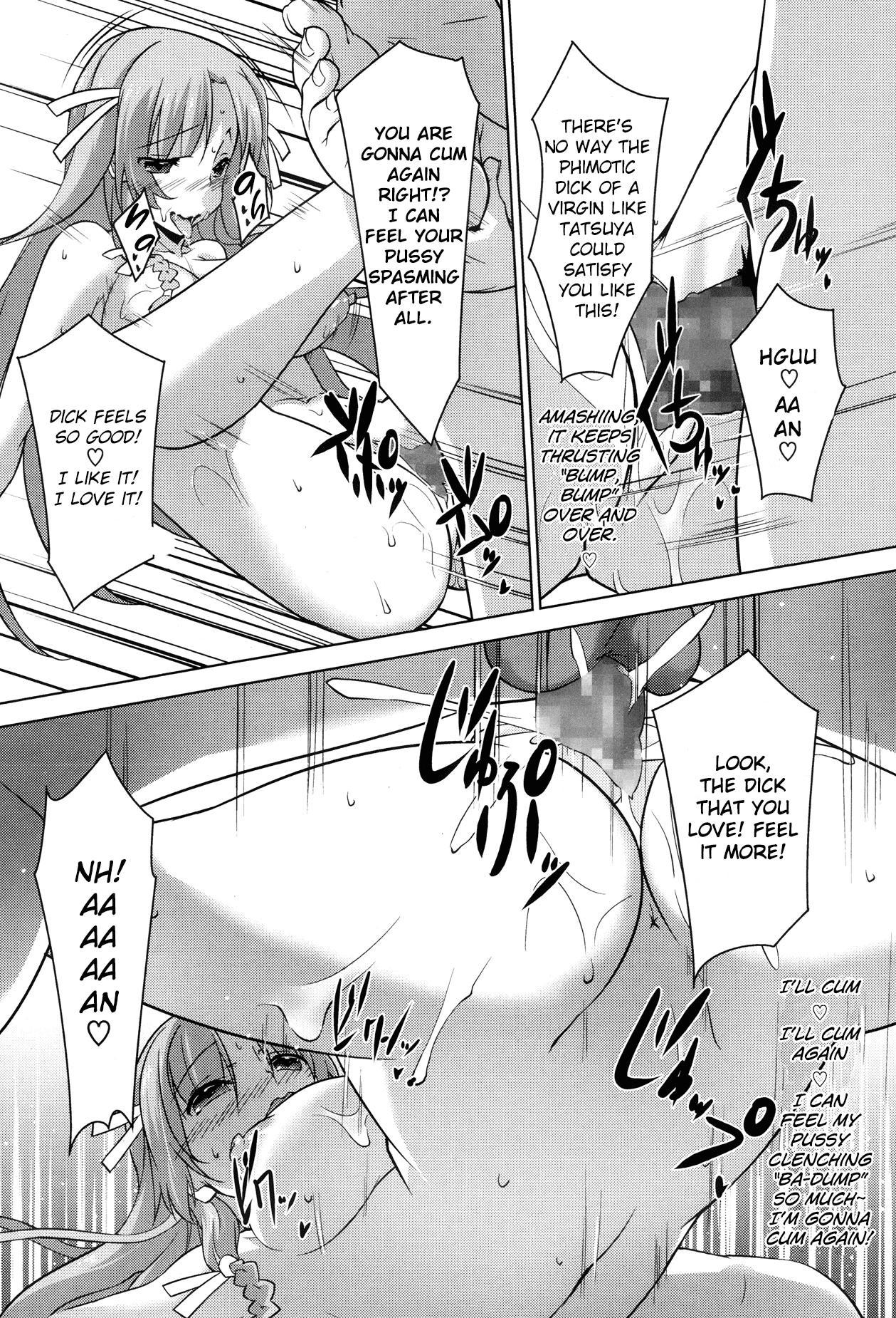 Otouto no Onna wa Ore no Mono 20