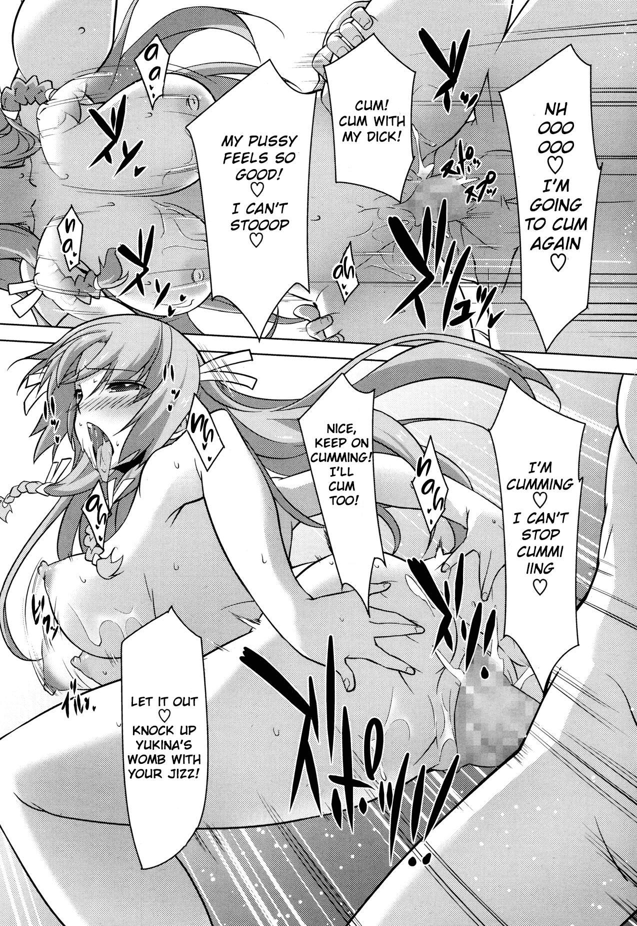 Otouto no Onna wa Ore no Mono 21