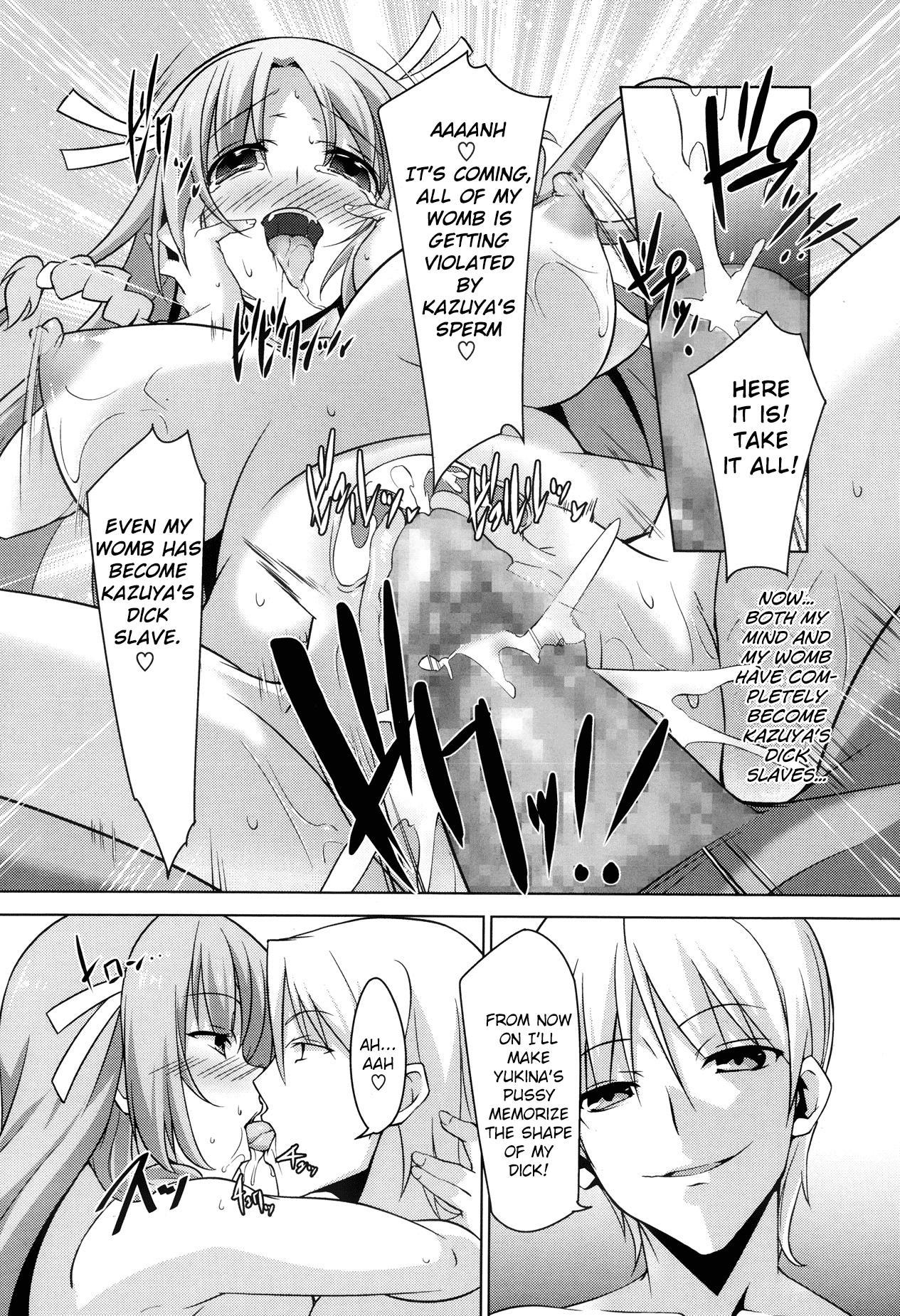 Otouto no Onna wa Ore no Mono 22