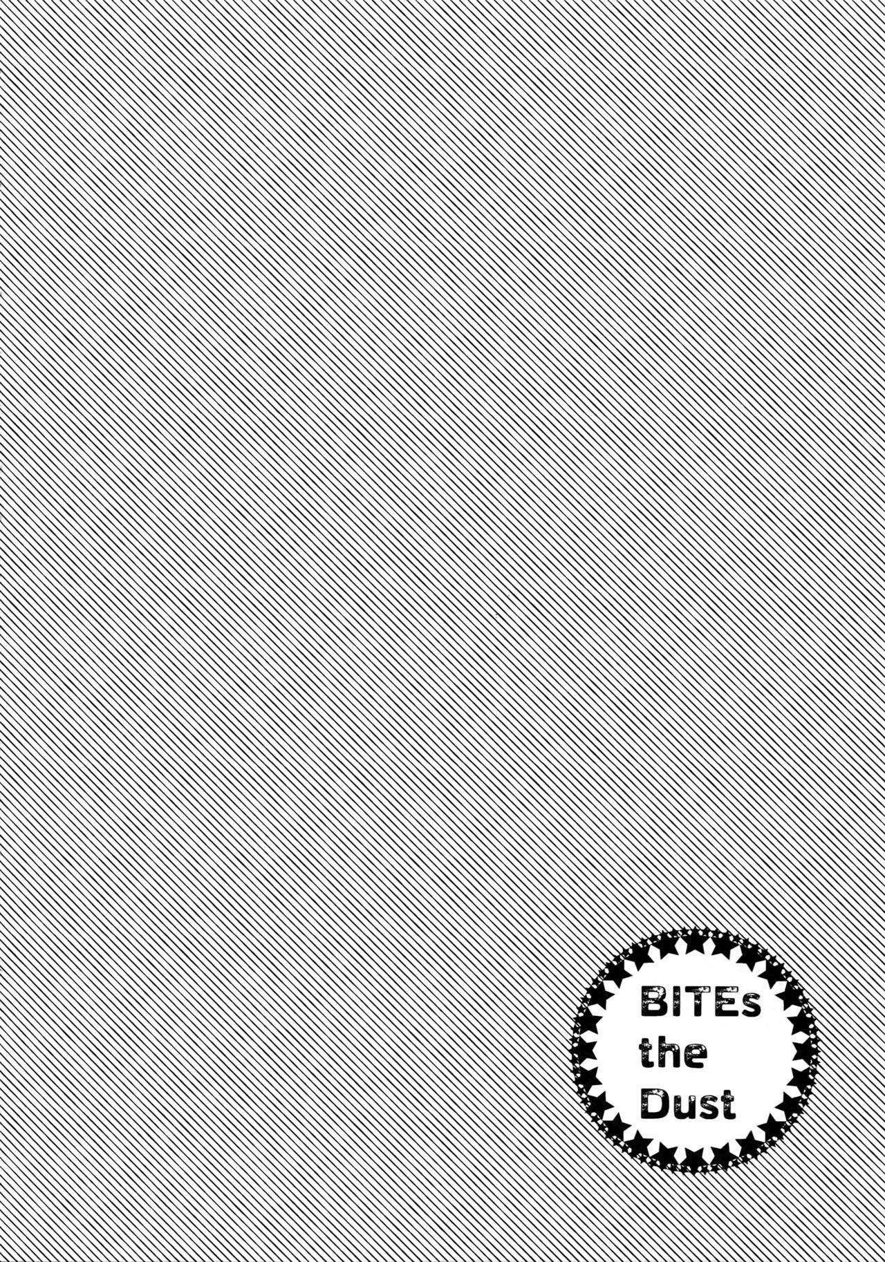 BITEs the Dust 99