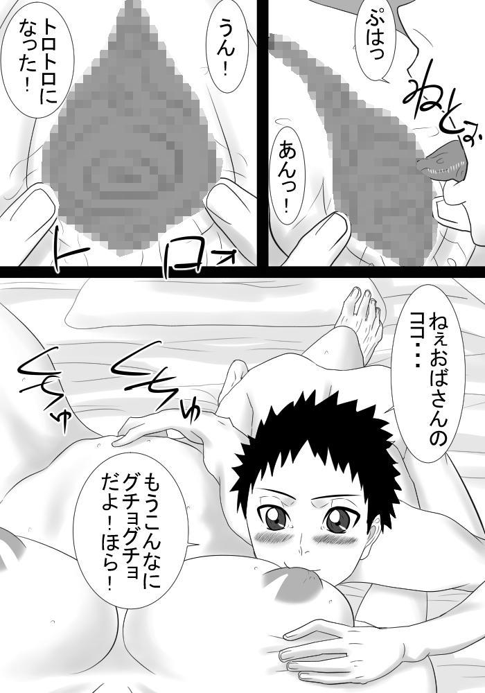 Tomodachi no mama wa boku no himitsu no koibito 25