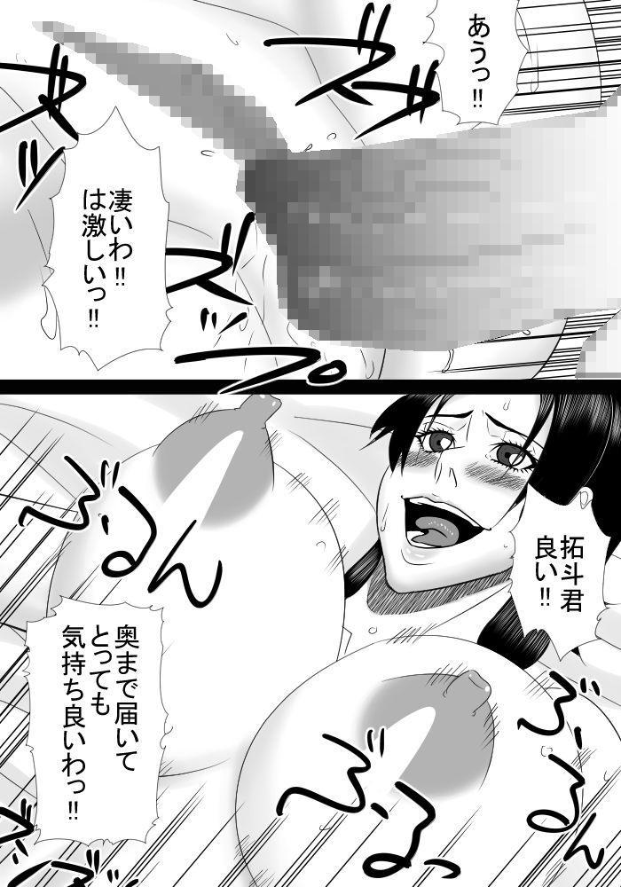 Tomodachi no mama wa boku no himitsu no koibito 30