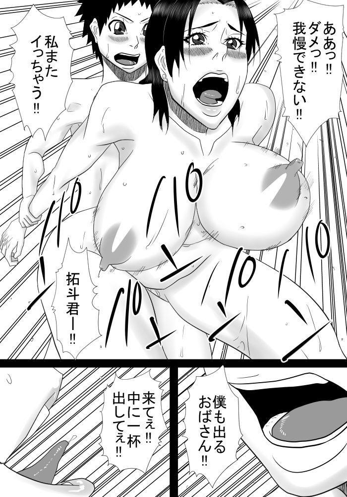 Tomodachi no mama wa boku no himitsu no koibito 40
