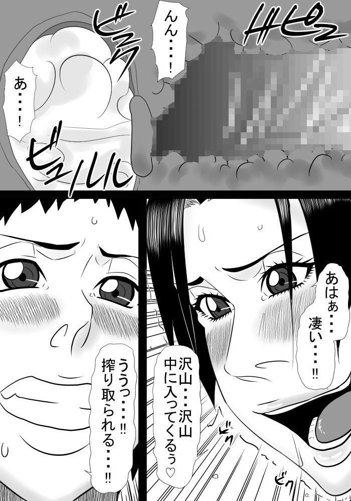 Tomodachi no mama wa boku no himitsu no koibito 42