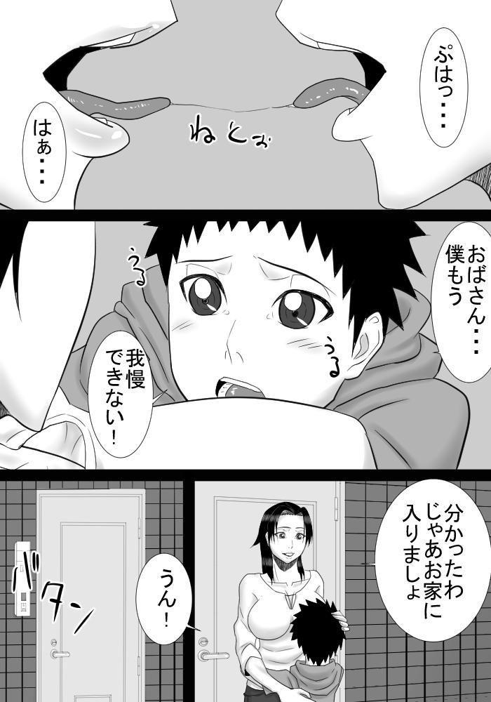 Tomodachi no mama wa boku no himitsu no koibito 6
