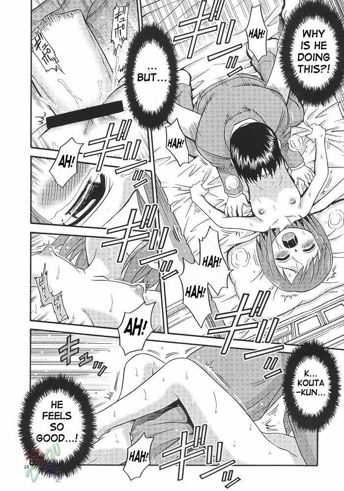Musuko no Koibito 19