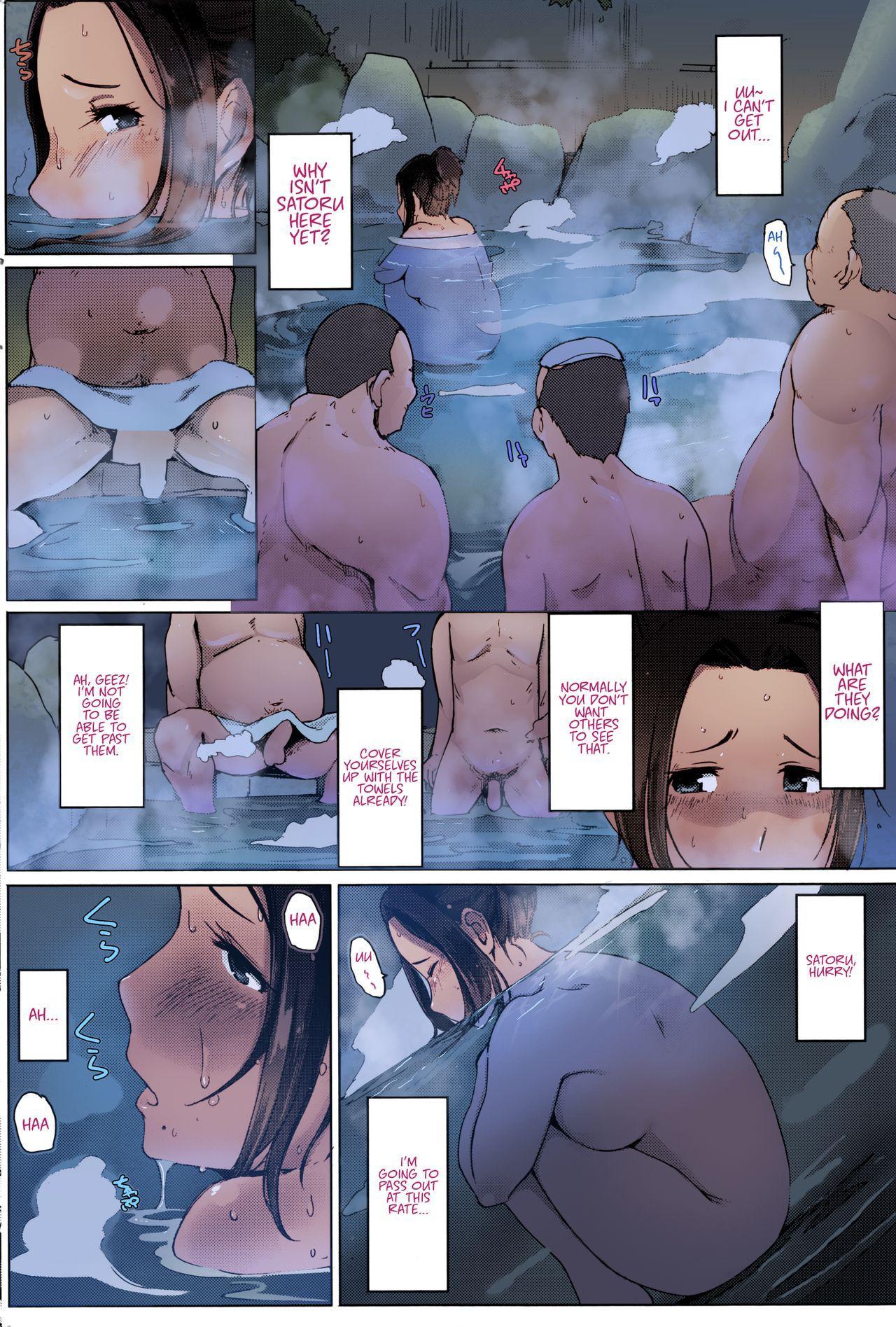 Hitouzuma | Secret Hot Spring Wife 5