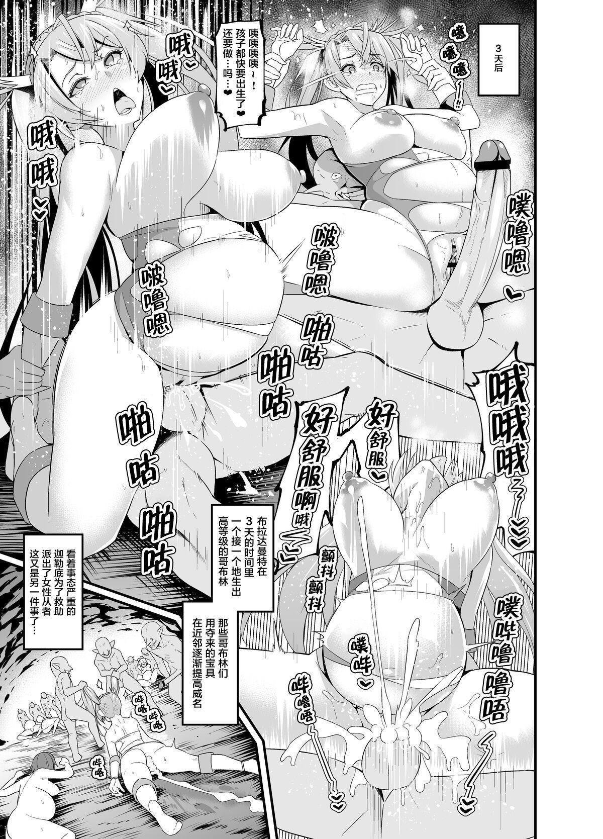 Mini Ero Manga 10