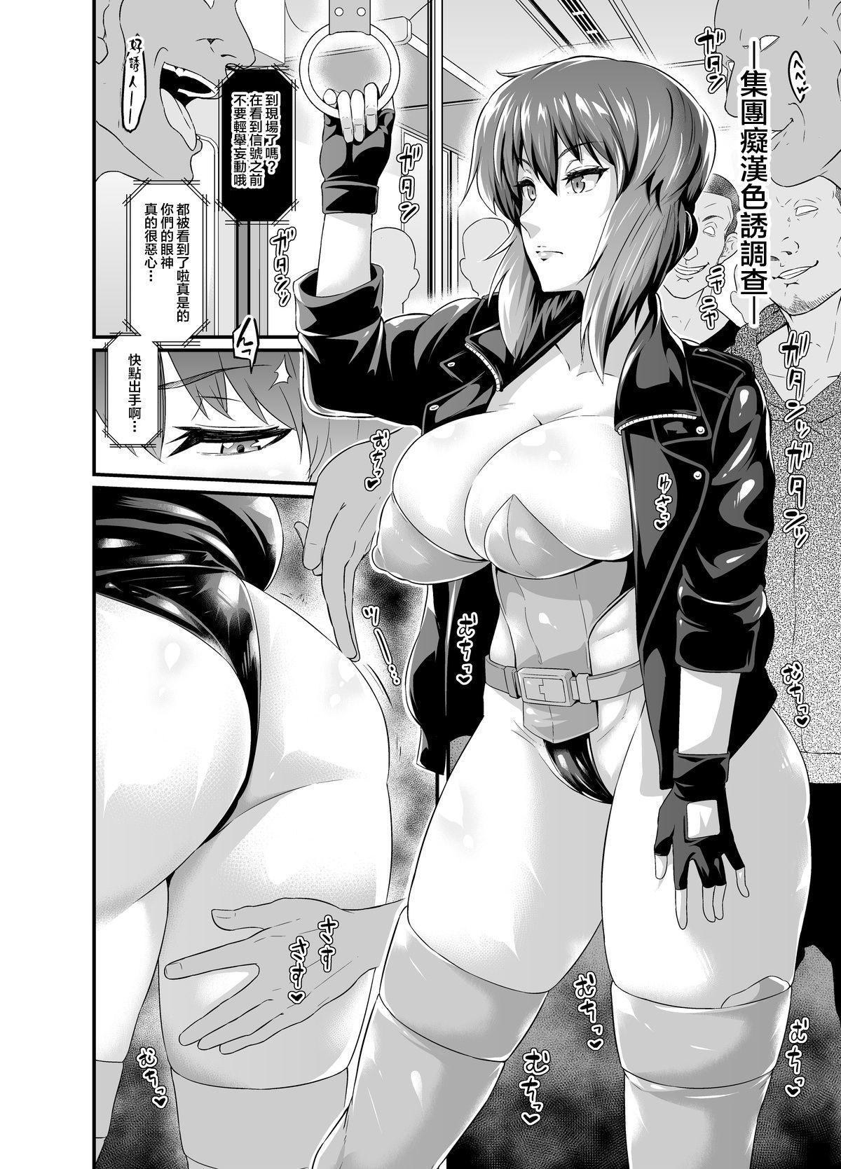 Mini Ero Manga 14