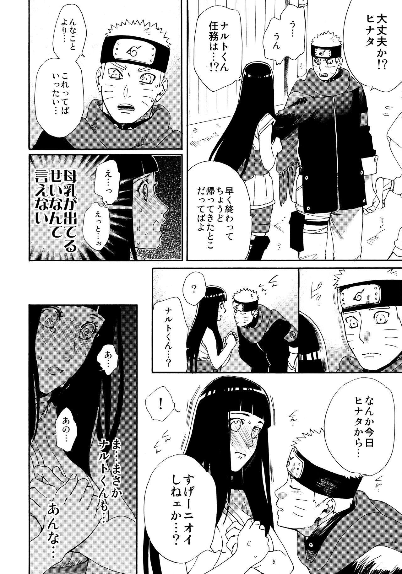 Oishii Milk 16