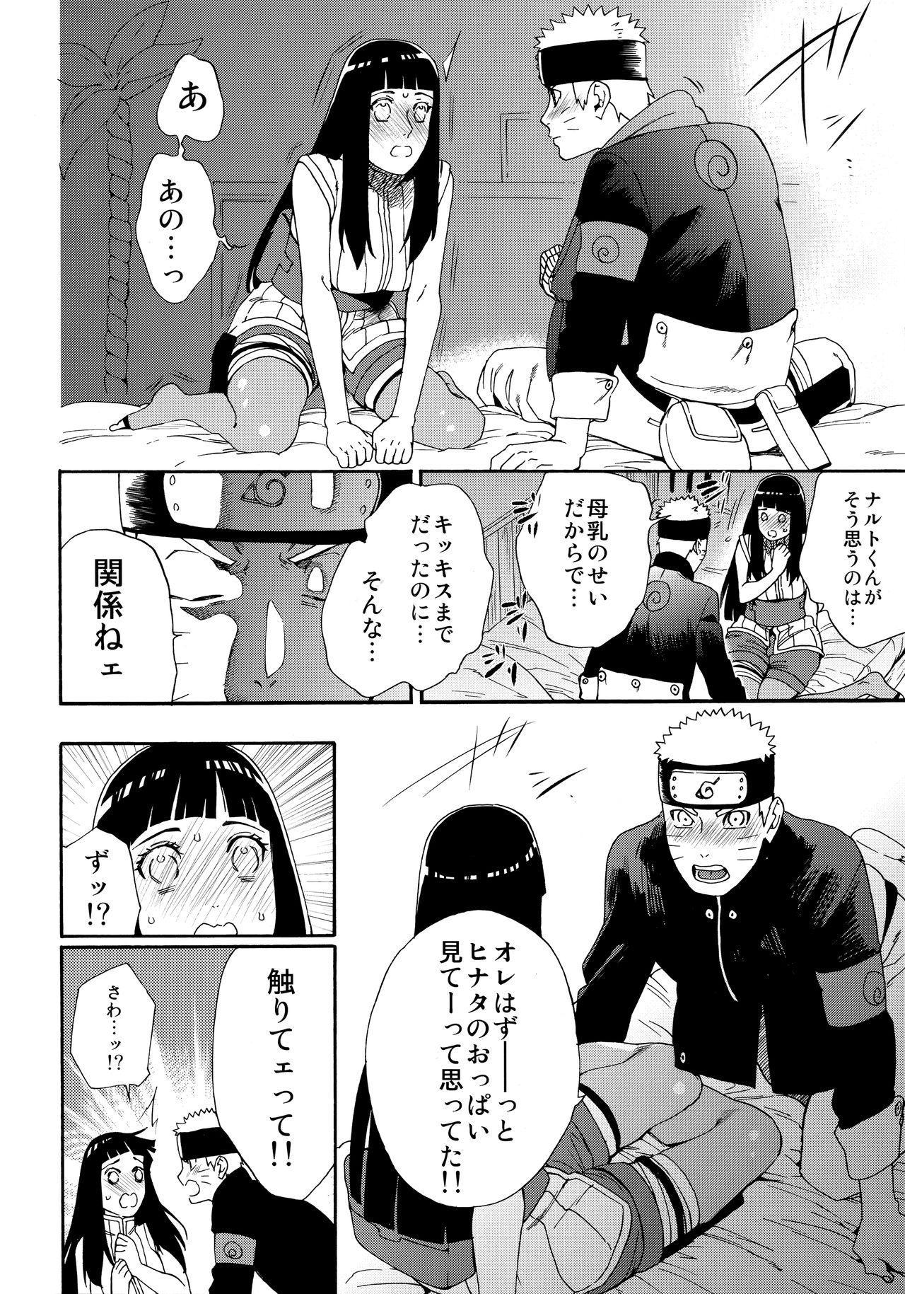 Oishii Milk 22