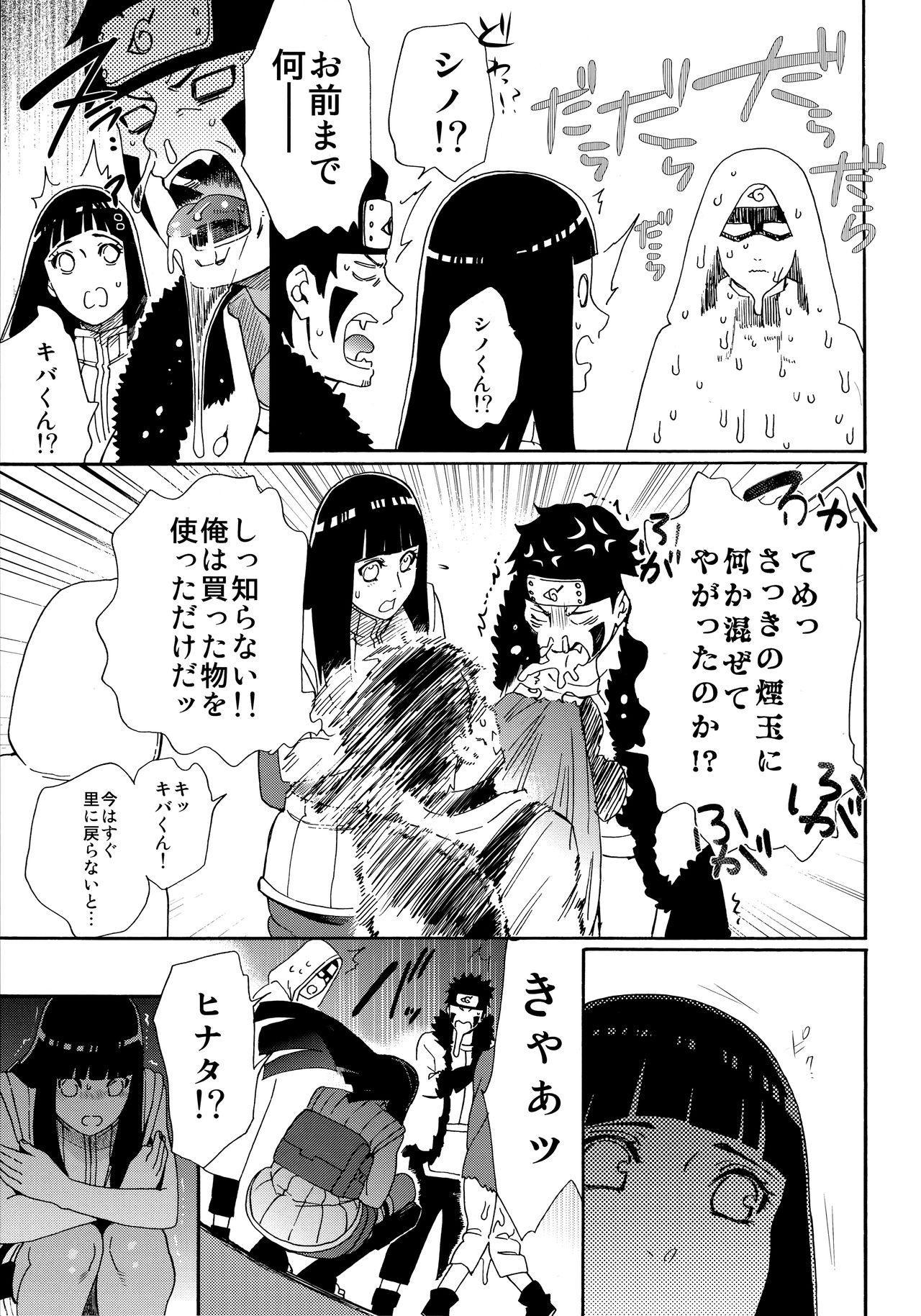 Oishii Milk 5