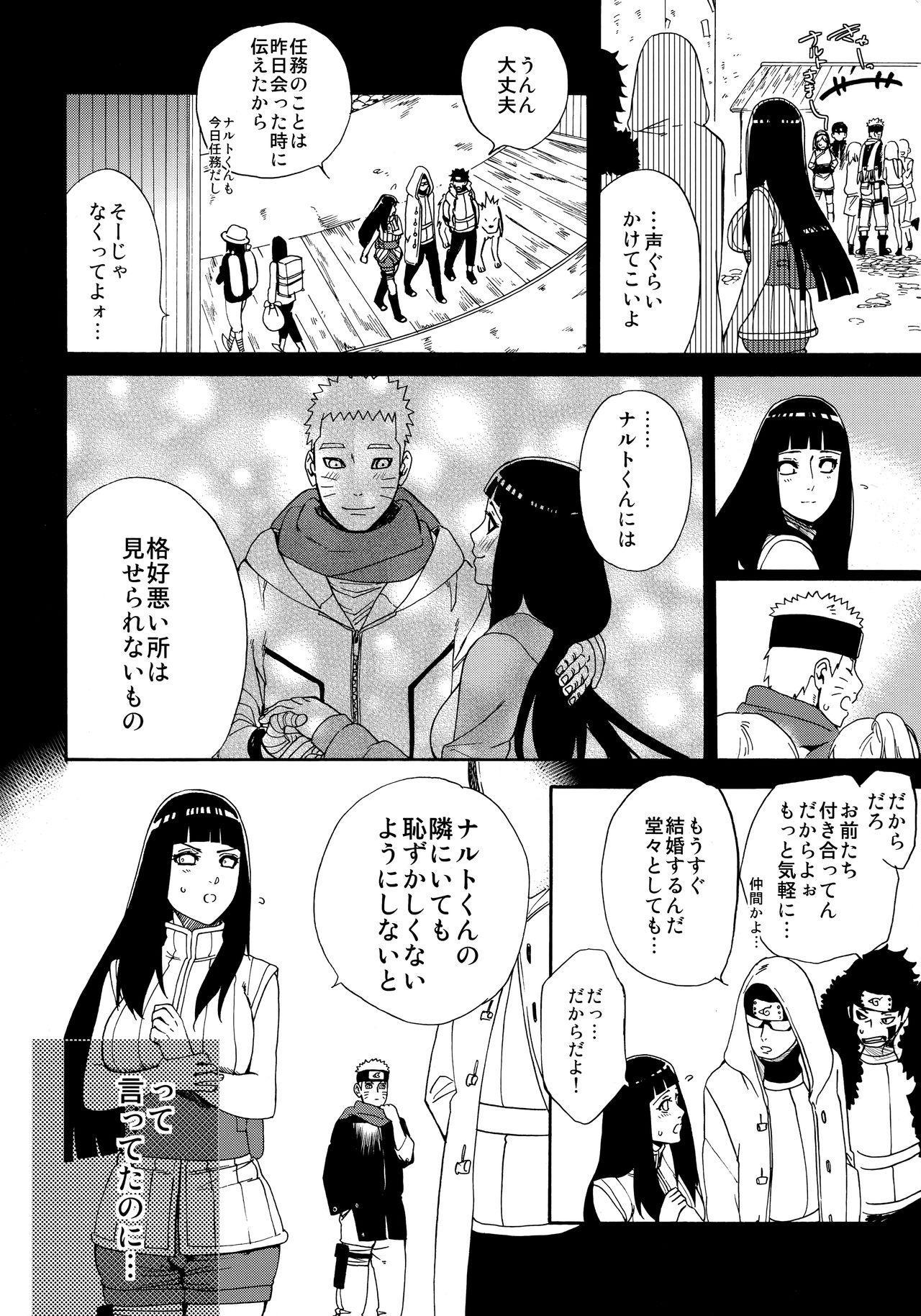 Oishii Milk 8