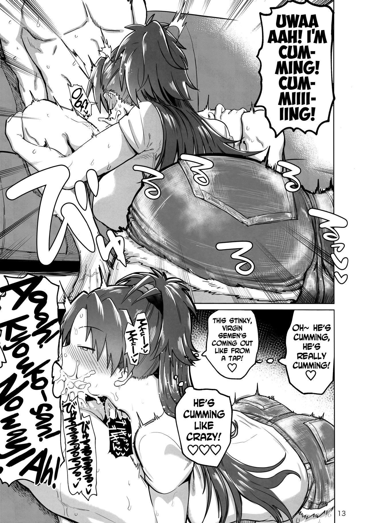 Otonari no... Moto Sakura-san 12
