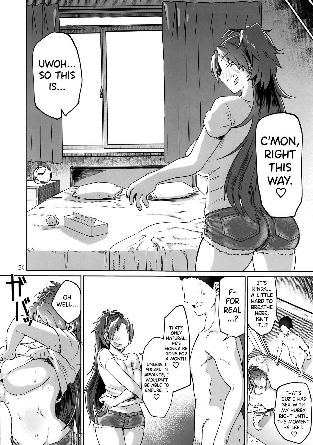 Otonari no... Moto Sakura-san 19