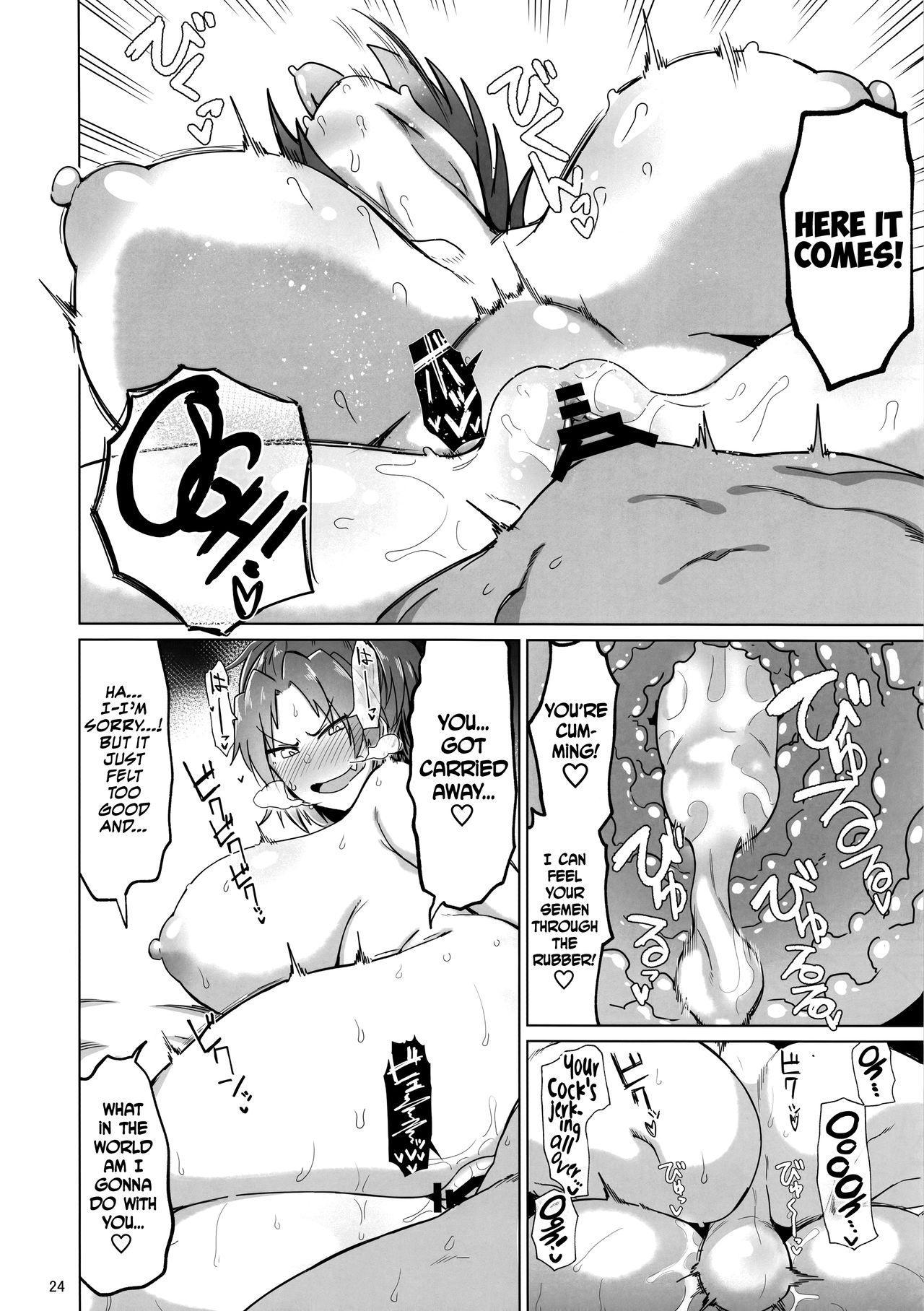 Otonari no... Moto Sakura-san 23