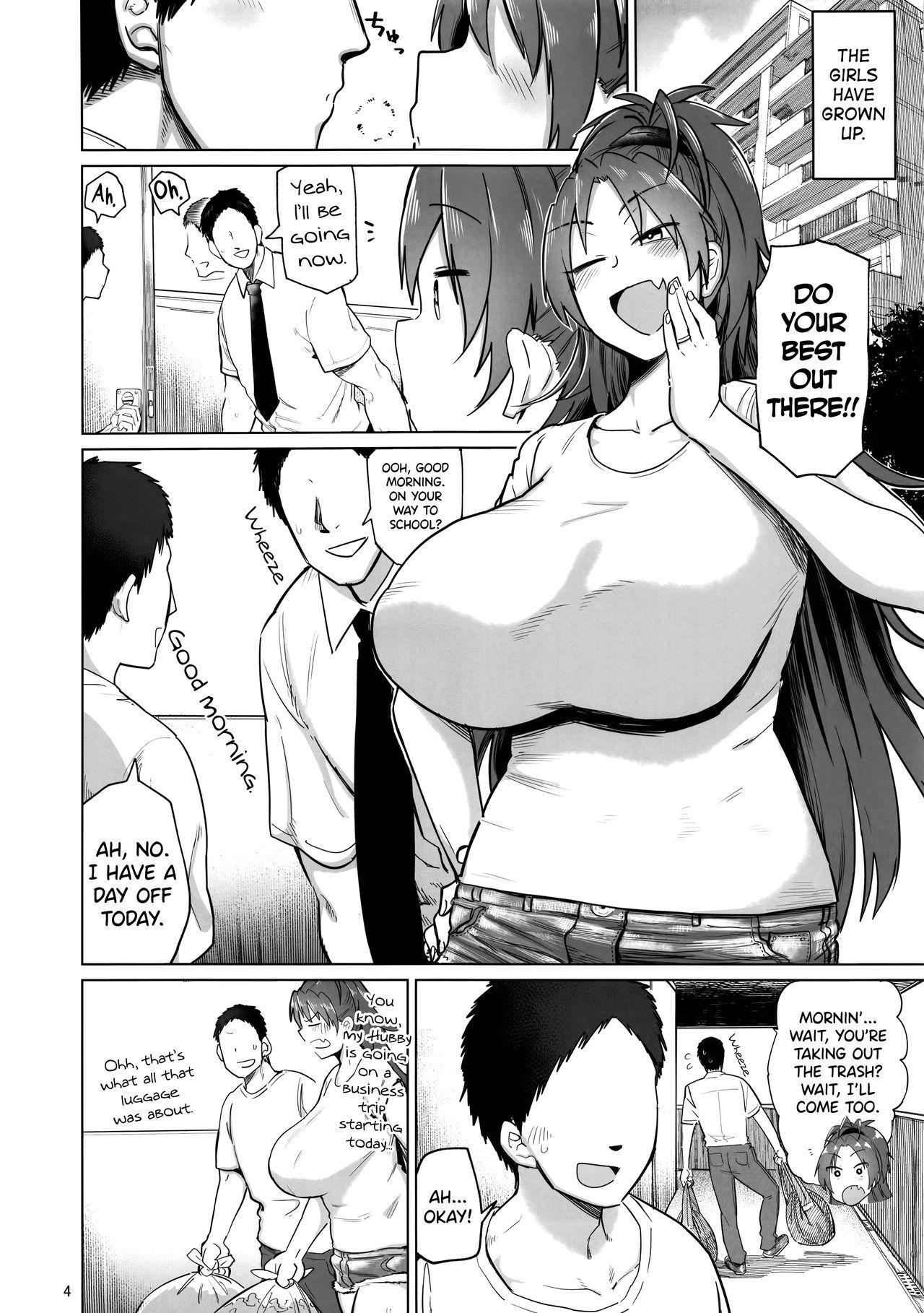 Otonari no... Moto Sakura-san 3