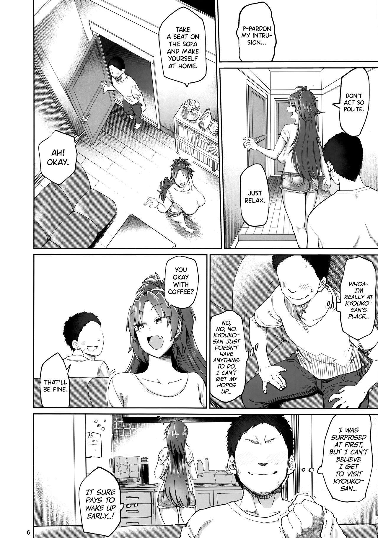 Otonari no... Moto Sakura-san 5