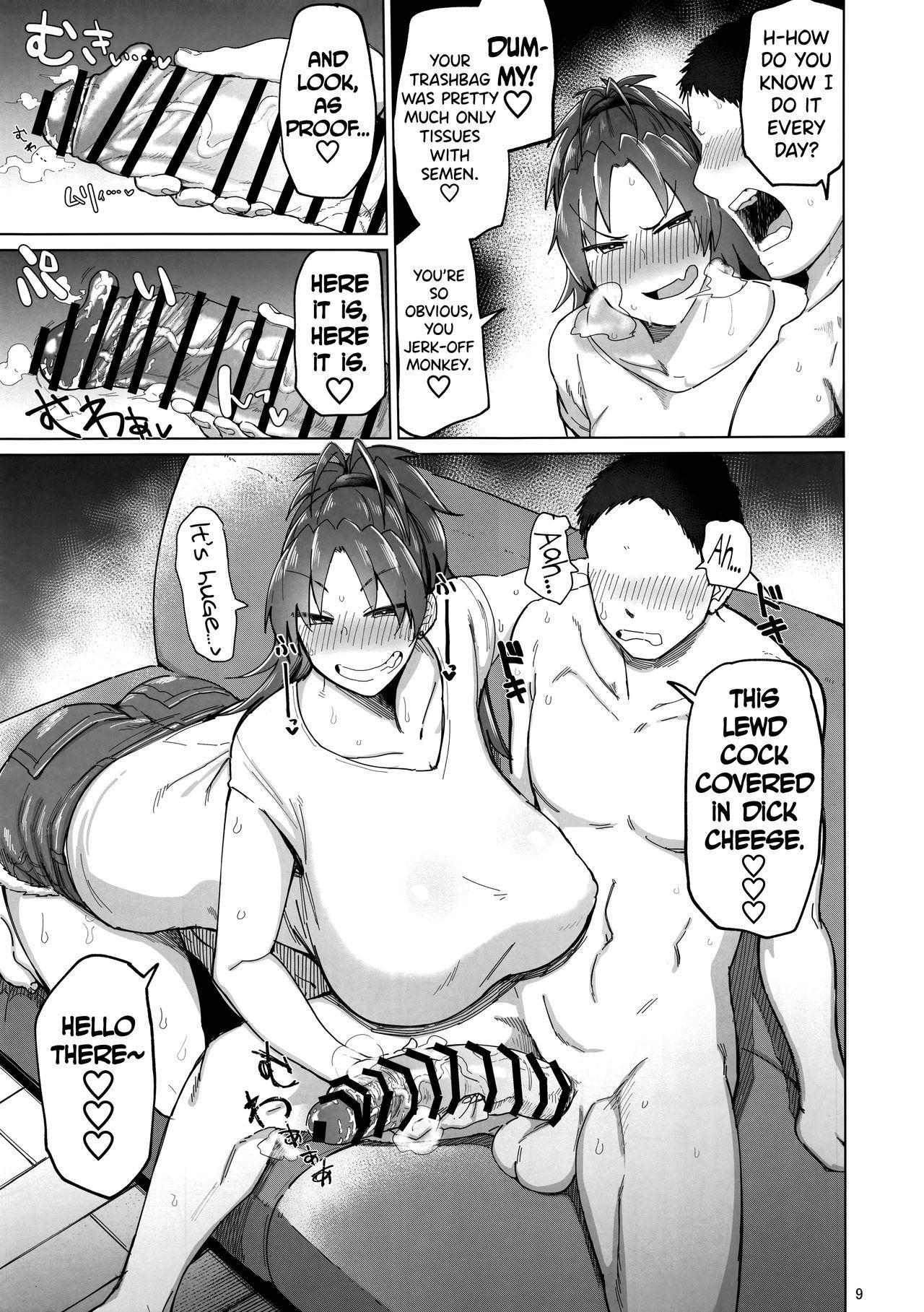 Otonari no... Moto Sakura-san 8