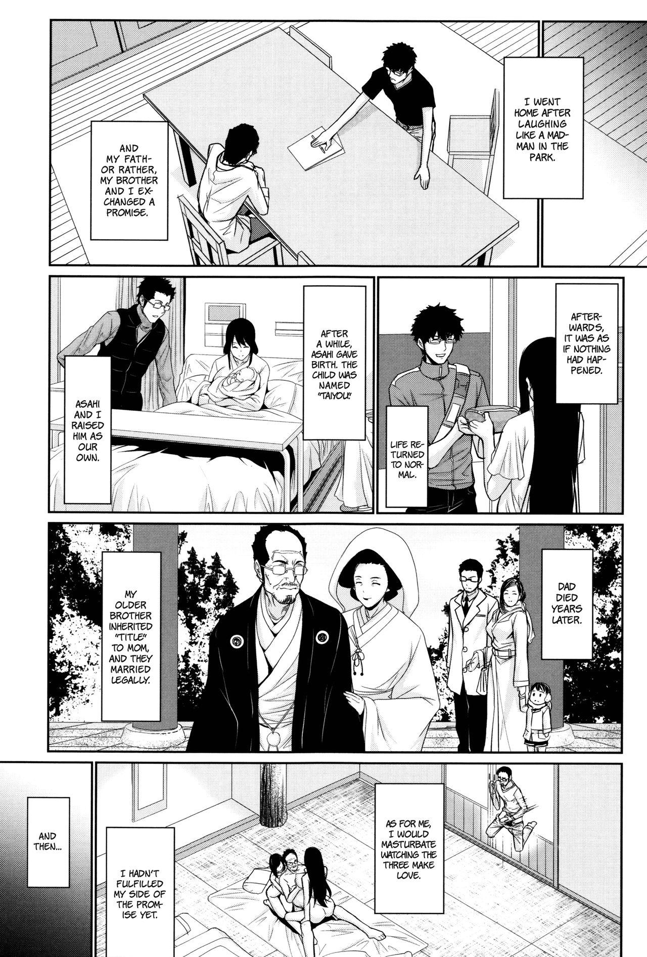 Yome Kounyuu Shimashita 157