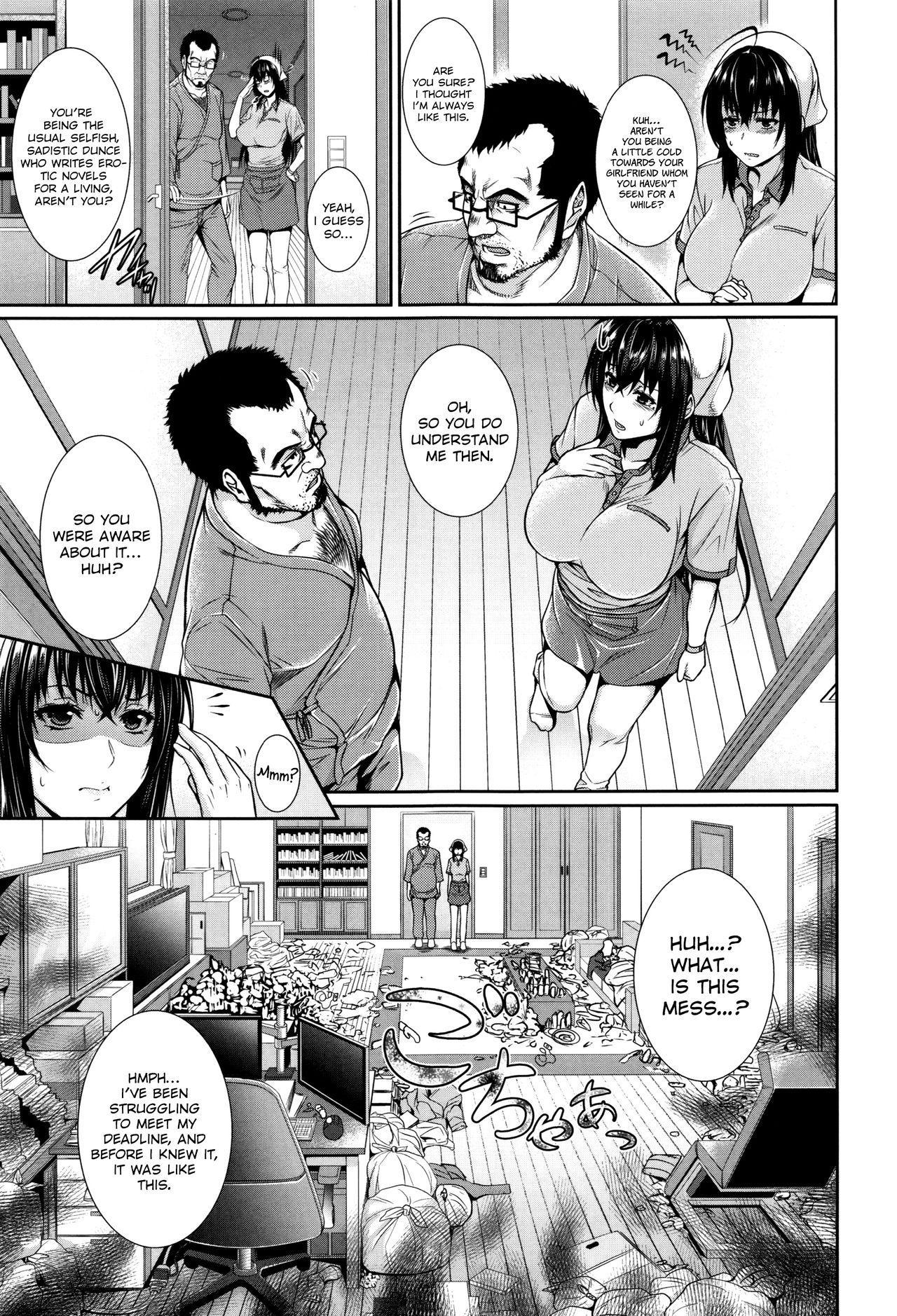 Yome Kounyuu Shimashita 177