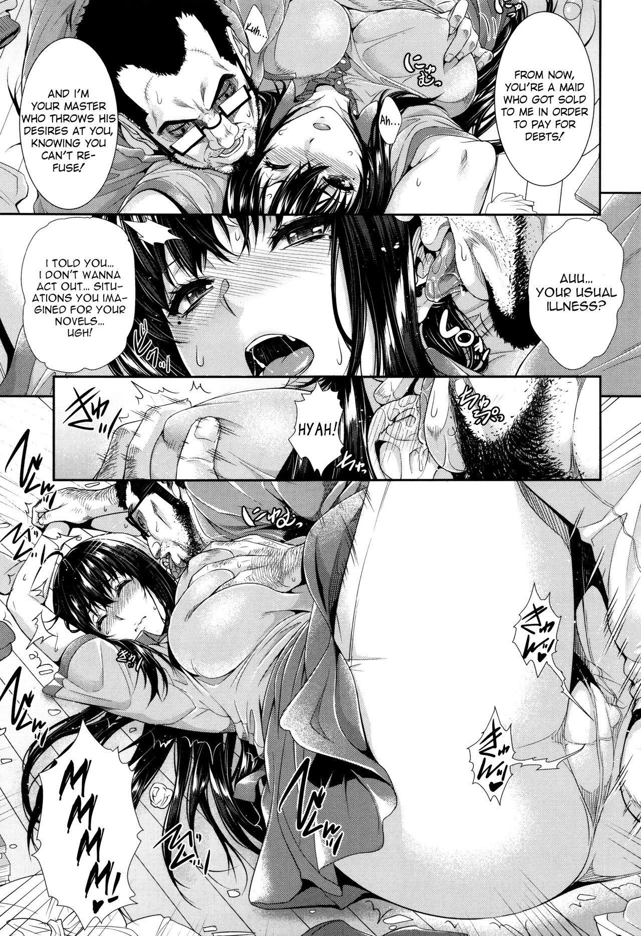 Yome Kounyuu Shimashita 181