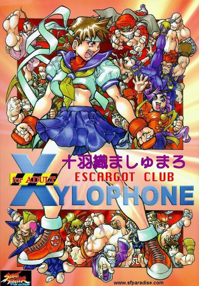 XYLOPHONE 0