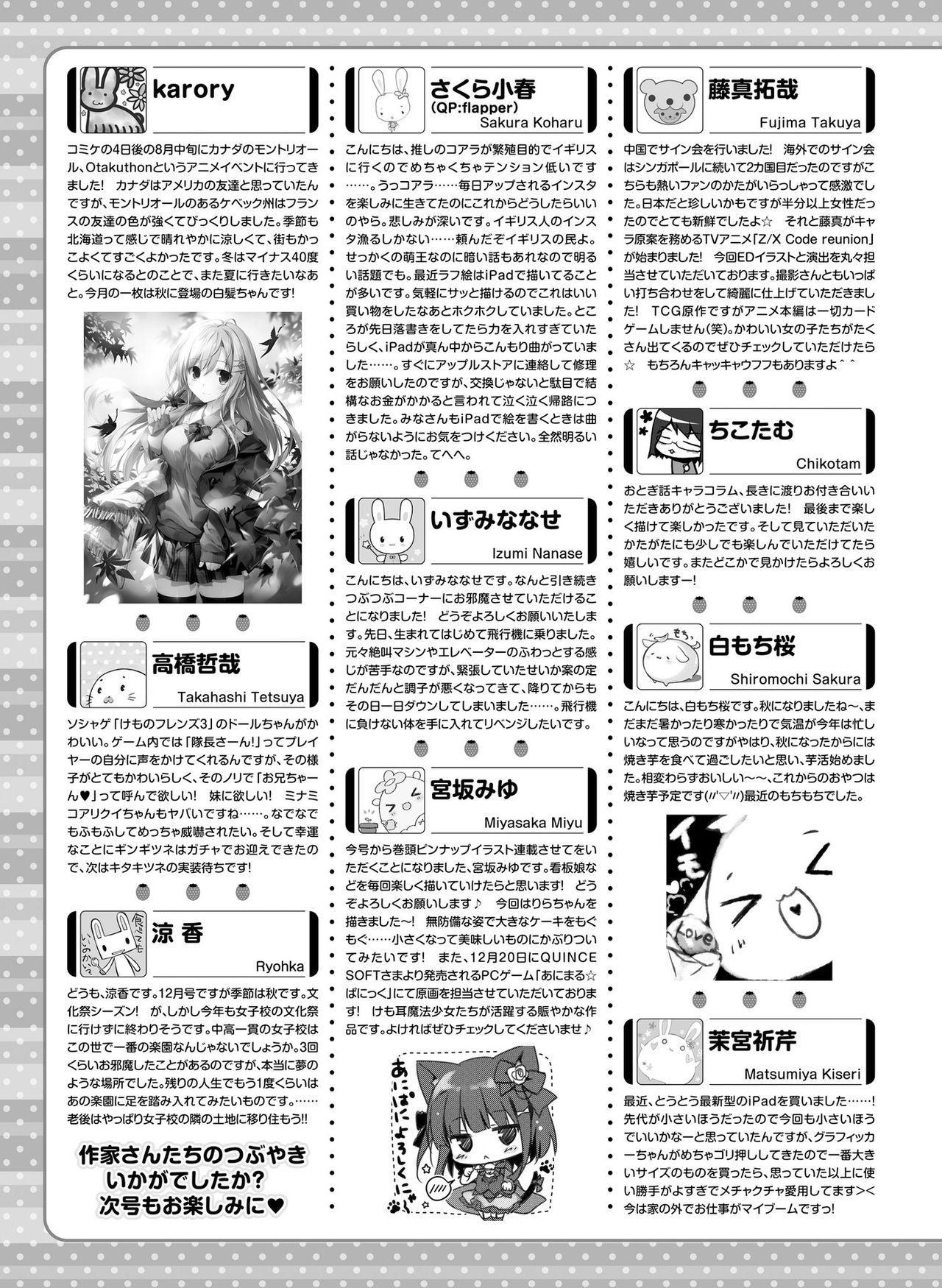 Dengeki Moeoh 2019-12 148