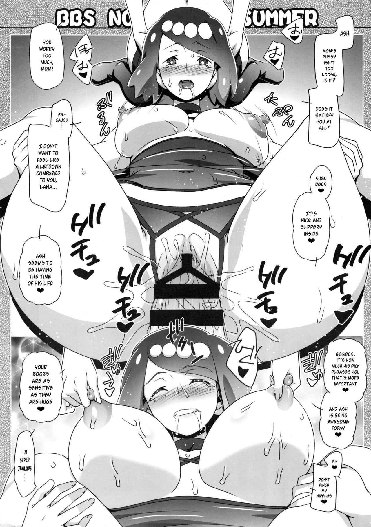 (C96) [Gambler Club (Kousaka Jun)] BBS NOTE 2019 SUMMER Siren-sanchi no Oyakodon   Three-Way at Lana's House (Pokémon Sun and Moon) [English] {risette translations} 2