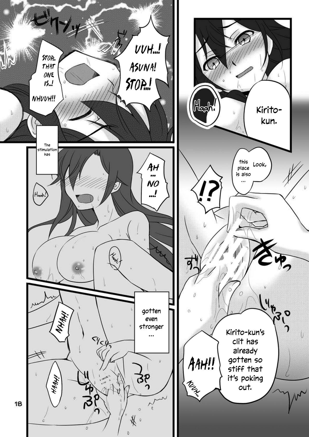 [AQUA SPACE (Asuka)] Kiriko-chan to Asobou! | Let's play with Kiriko-chan! (Sword Art Online) [English] [EHCOVE] [Digital] 17
