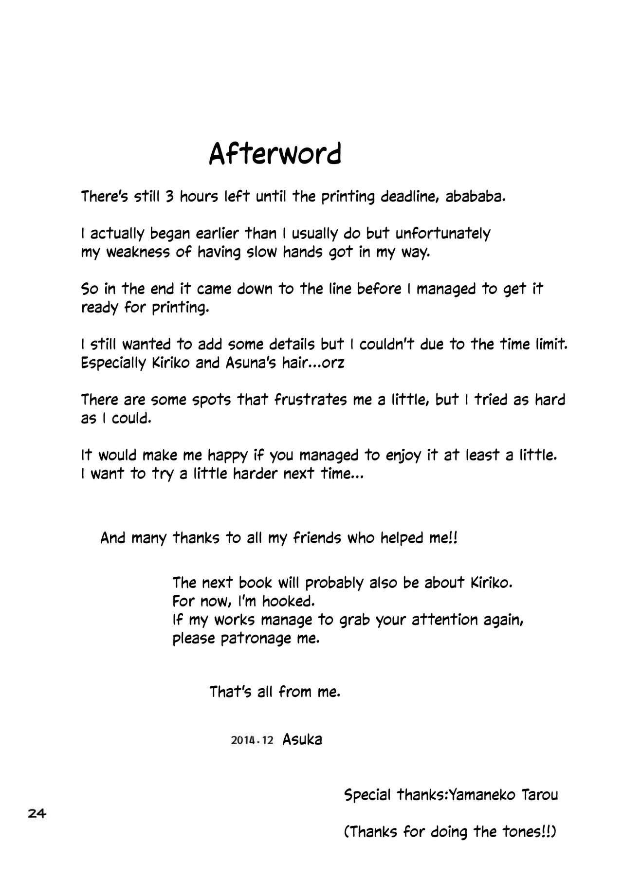[AQUA SPACE (Asuka)] Kiriko-chan to Asobou! | Let's play with Kiriko-chan! (Sword Art Online) [English] [EHCOVE] [Digital] 23