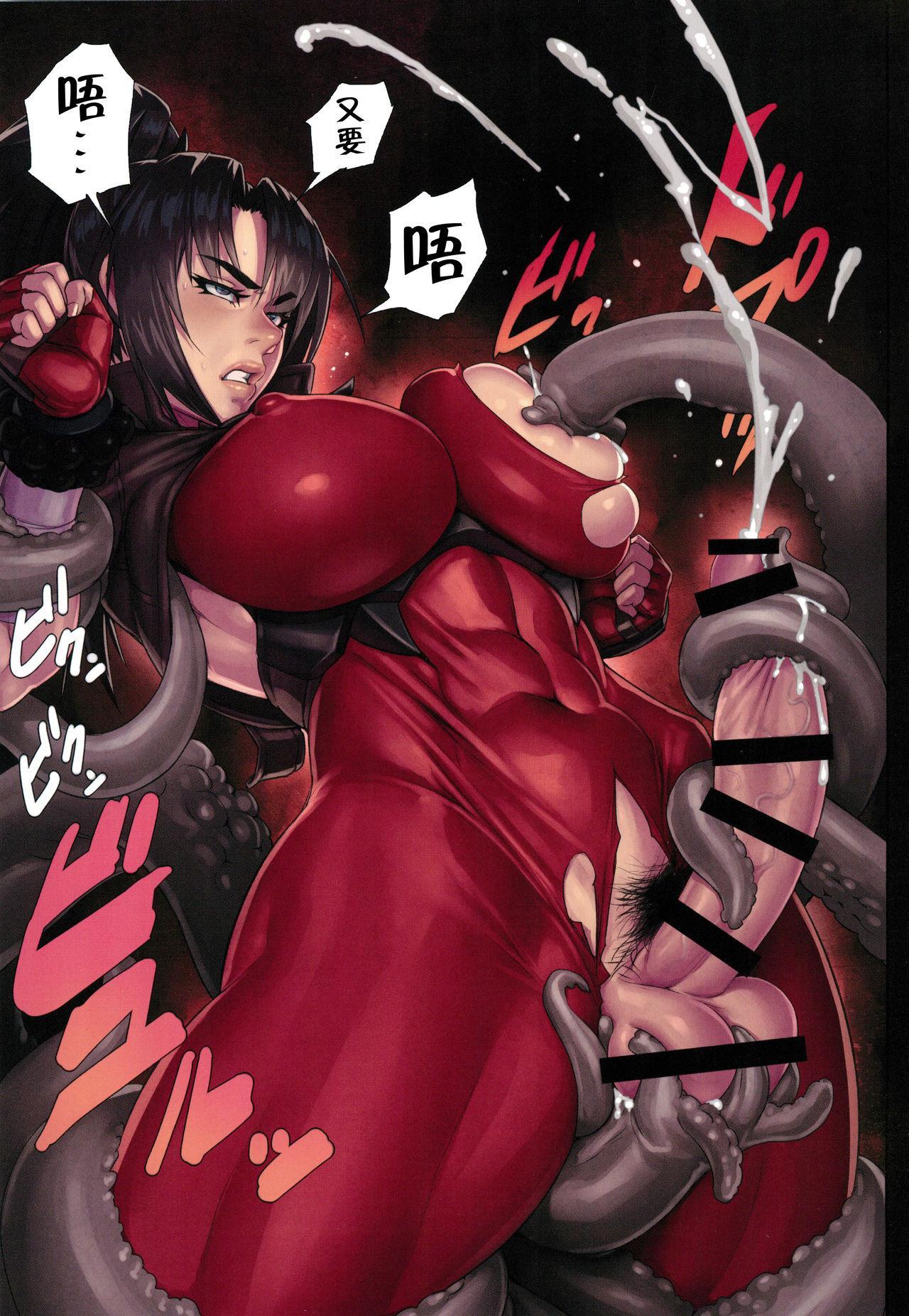 Taki-san no H na Hon 10