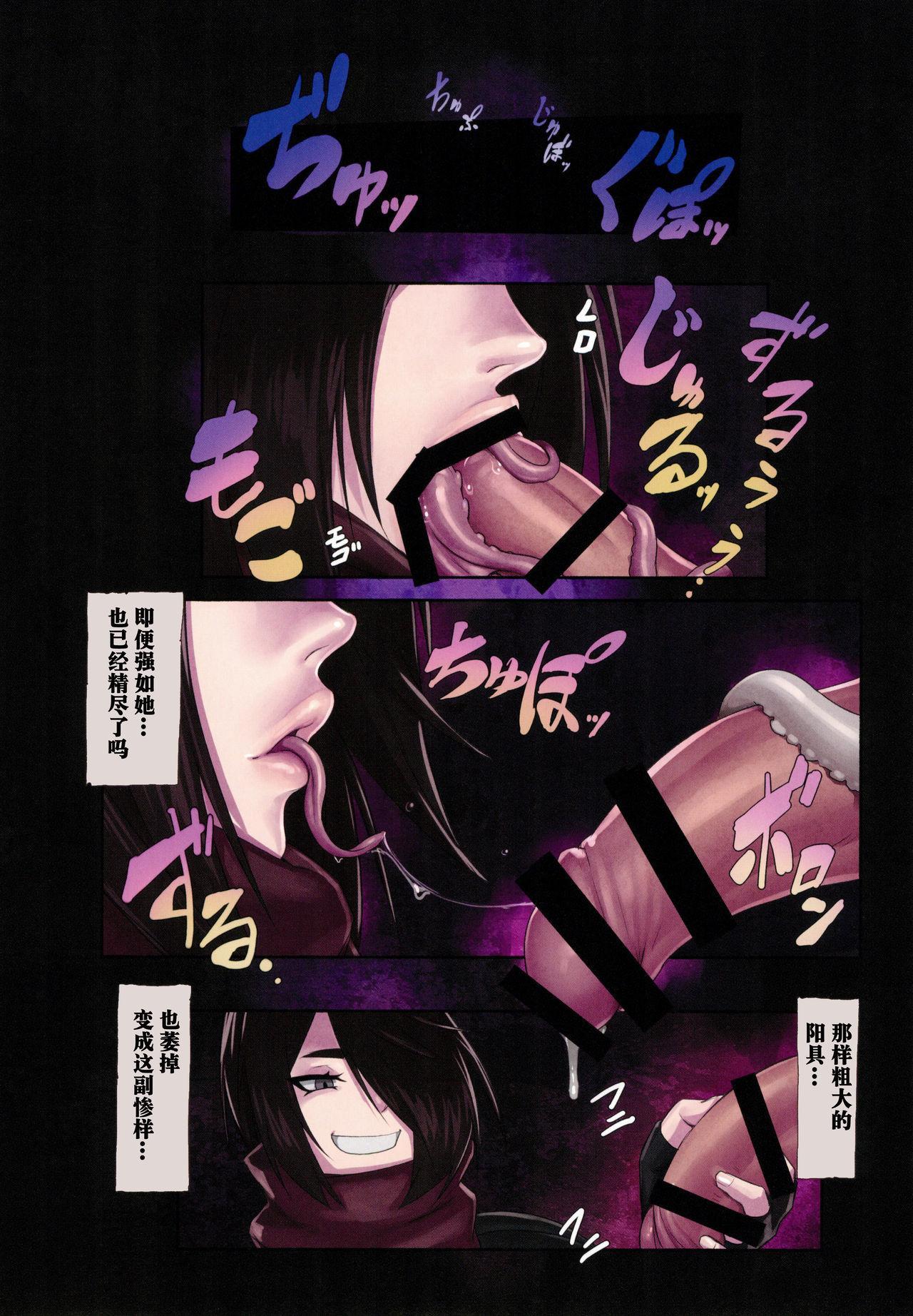 Taki-san no H na Hon 11