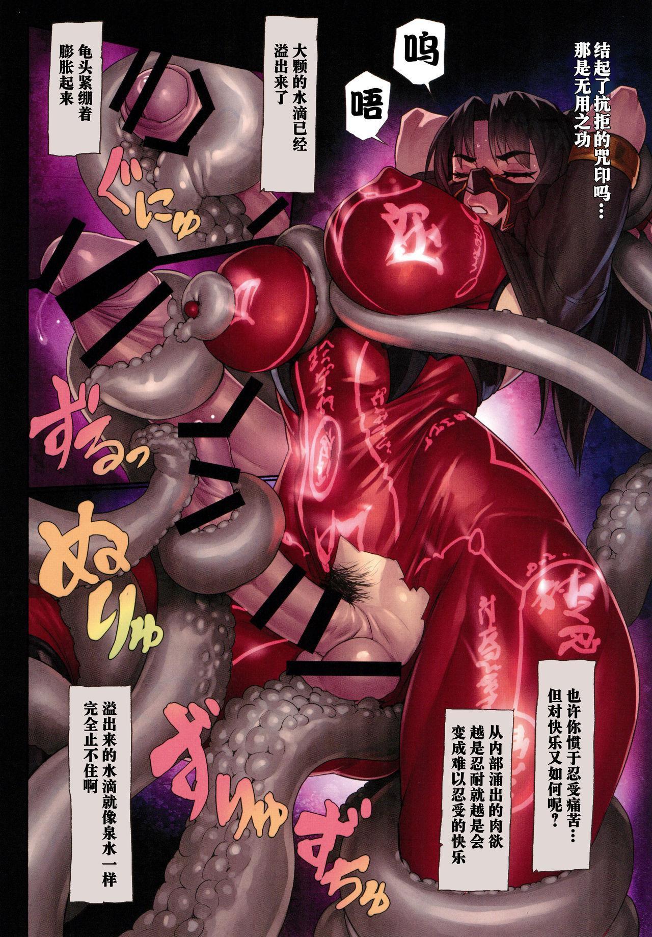 Taki-san no H na Hon 3