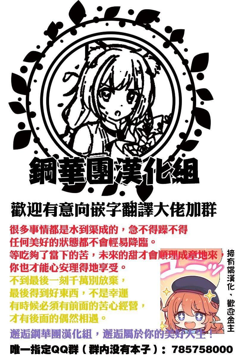 Shizuru Onee-chan to Amaama Ecchi no Ohanashi 6