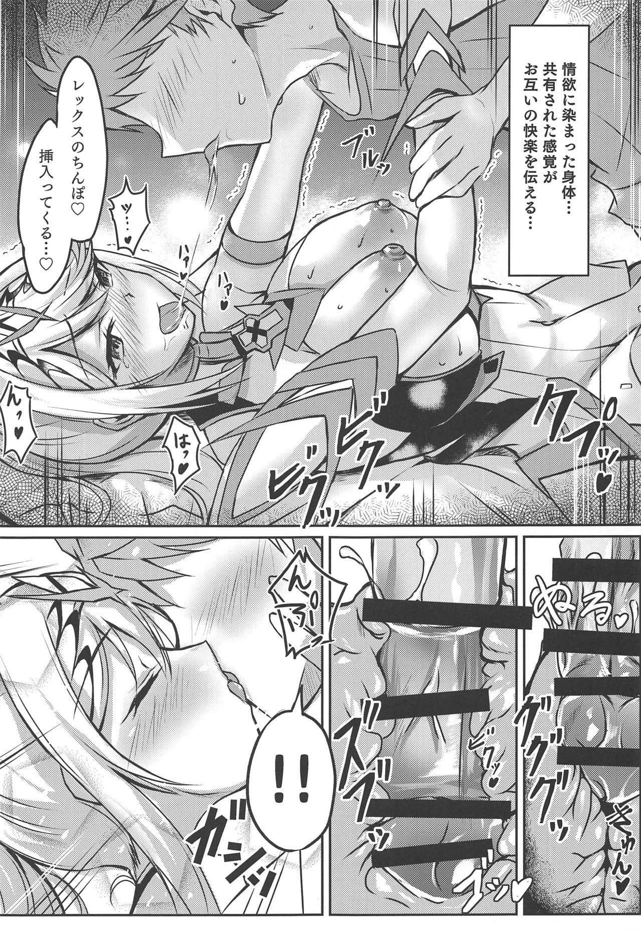 Hikari-chan no Ecchi Hon 17