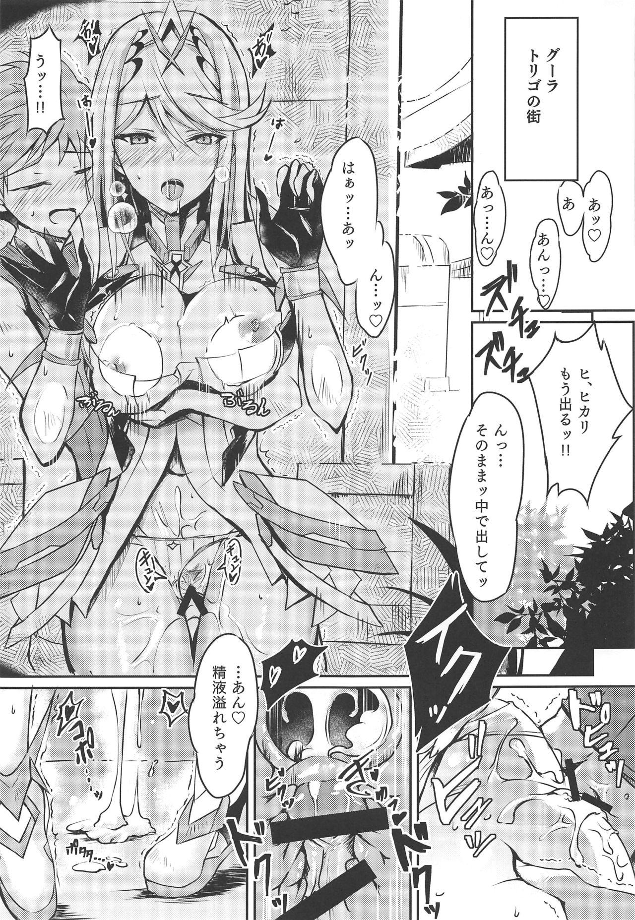 Hikari-chan no Ecchi Hon 3