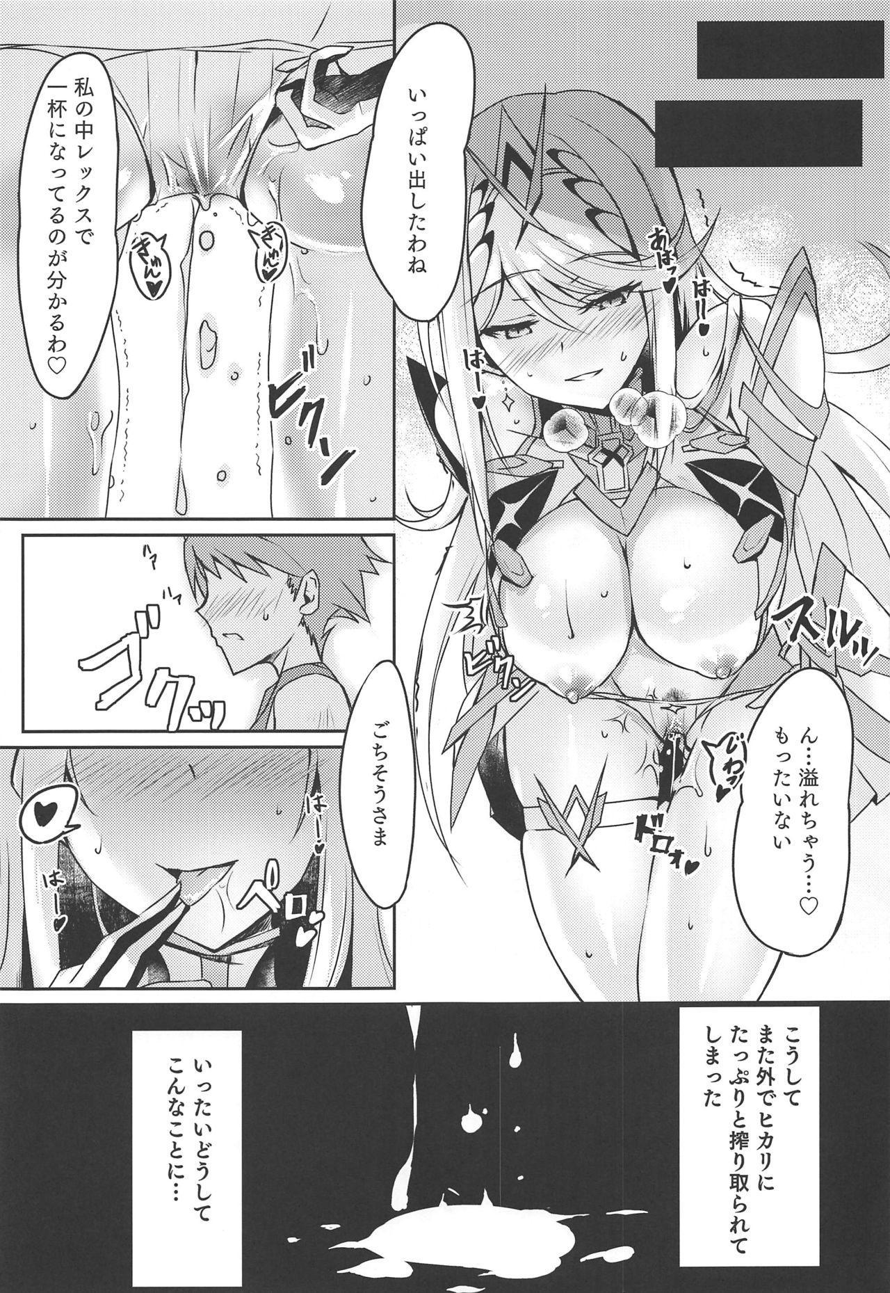 Hikari-chan no Ecchi Hon 7